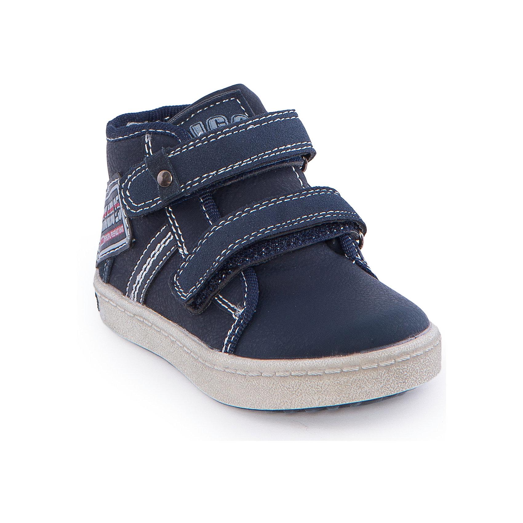 Ботинки для мальчика Indigo kidsОбувь для малышей<br>Ботинки для мальчика от известного бренда Indigo kids <br> <br>Оригинальные ботинки с завышенным голенищем созданы для прохладной погоды. Они очень стильно смотрятся. Ботинки легко надеваются, комфортно садятся по ноге, дают коже дышать. <br> <br>Особенности модели: <br> <br>- цвет: синий; <br>- стильный дизайн; <br>- удобная колодка; <br>- каблук; <br>- двойная контрастная прошивка; <br>- декорированы нашивкой; <br>- устойчивая нескользящая подошва; <br>- застежка: шнуровка и молния. <br> <br>Дополнительная информация: <br> <br>Состав: <br> <br>верх – искусственная кожа; <br>подкладка - текстиль; <br>подошва - ТЭП. <br> <br>Температурный режим: <br>от +5°С до +20°С <br> <br>Ботинки для мальчика Indigo kids (Индиго Кидс) можно купить в нашем магазине.<br><br>Ширина мм: 262<br>Глубина мм: 176<br>Высота мм: 97<br>Вес г: 427<br>Цвет: синий<br>Возраст от месяцев: 21<br>Возраст до месяцев: 24<br>Пол: Мужской<br>Возраст: Детский<br>Размер: 27,25,23,22,26,24<br>SKU: 4547880