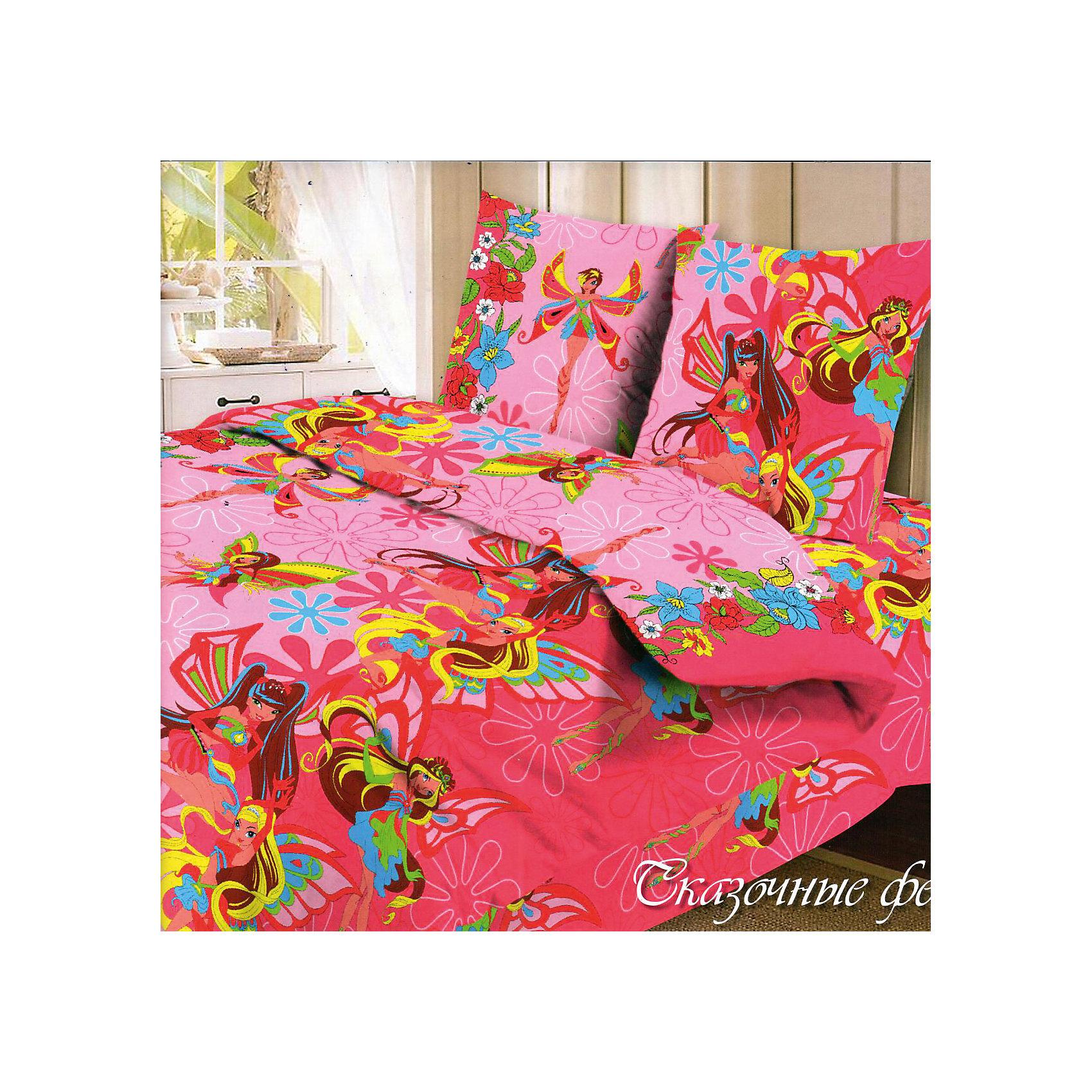 Letto Комплект Фея 1,5-спальный (наволочка 50х70) комплект сакура розовый размер 1 5 спальный