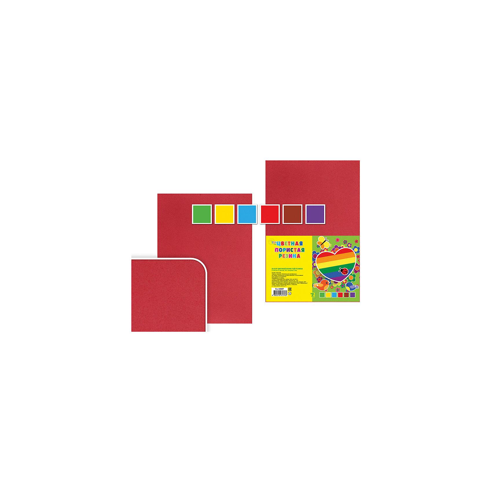 Набор цветной пористой резины (6 листов, 6 цветов)Набор цветной пористой резины подойдет для различных аппликаций, позволит ребенку в полной мере выразить себя в творческой деятельности. Цветная резина - яркая, приятная на ощупь, мягкая, легко приклеивается. <br><br>Дополнительная информация:<br><br>- Материал: резина.<br>- Формат листа: А4.<br>- 6 листов в комплекте.<br>- 6 цветов. <br>- Толщина листа: 2 мм.<br><br>Набор цветной пористой резины (6 листов, 6 цветов) можно купить в нашем магазине.<br><br>Ширина мм: 300<br>Глубина мм: 210<br>Высота мм: 5<br>Вес г: 100<br>Возраст от месяцев: 36<br>Возраст до месяцев: 2147483647<br>Пол: Унисекс<br>Возраст: Детский<br>SKU: 4558407