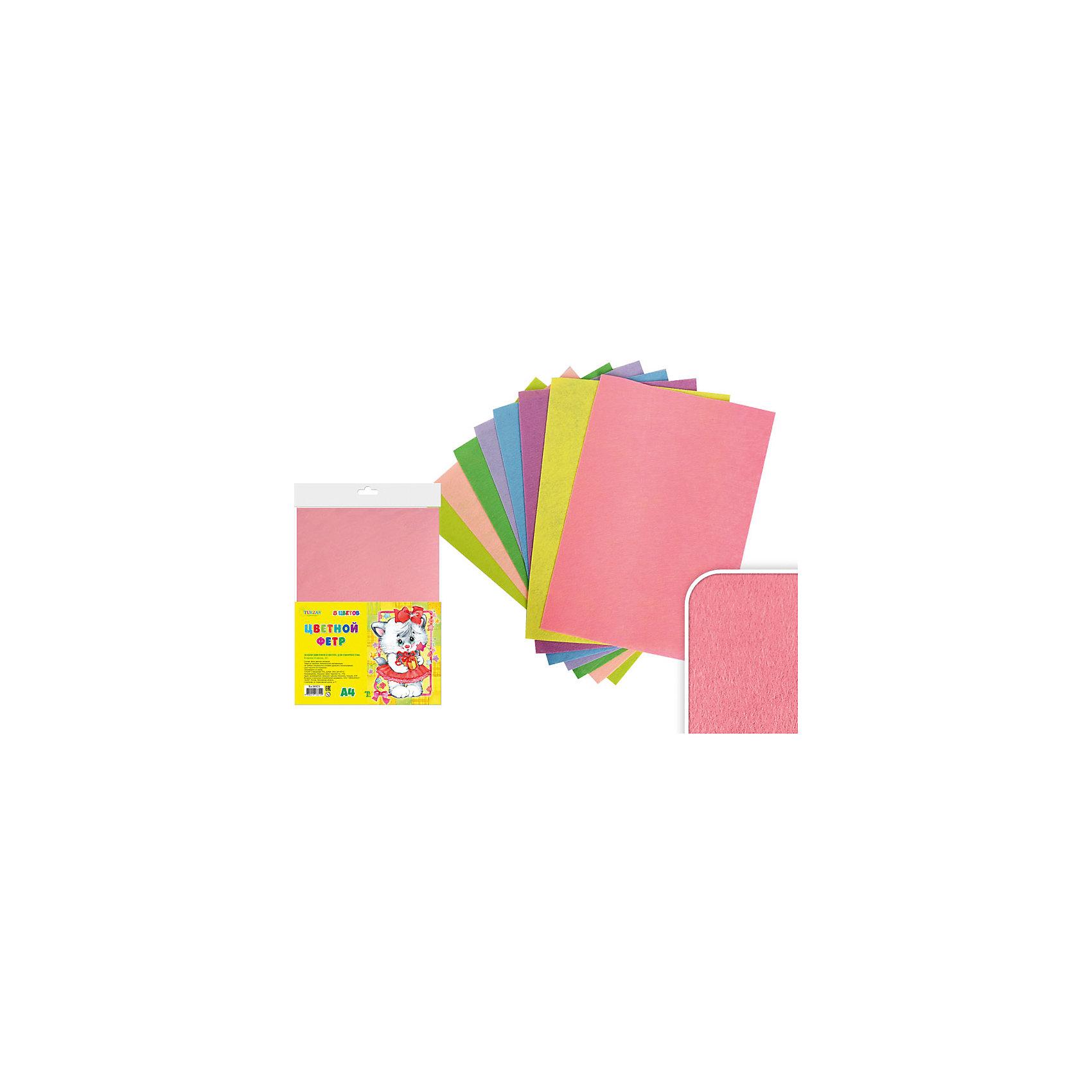 Набор цветного фетра А4 (8 листов, 8 цветов)Набор цветного фетра подойдет для различных аппликаций, позволит ребенку в полной мере выразить себя в творческой деятельности. Фетр - яркий, приятный на ощупь, легко приклеивается. <br><br>Дополнительная информация:<br><br>- Материал: фетр.<br>- Формат листа: А4.<br>- 8 листов в комплекте.<br>- 8 цветов. <br><br>Набор цветного фетра А4 (8 листов, 8 цветов) можно купить в нашем магазине.<br><br>Ширина мм: 305<br>Глубина мм: 212<br>Высота мм: 5<br>Вес г: 100<br>Возраст от месяцев: 36<br>Возраст до месяцев: 2147483647<br>Пол: Унисекс<br>Возраст: Детский<br>SKU: 4558411