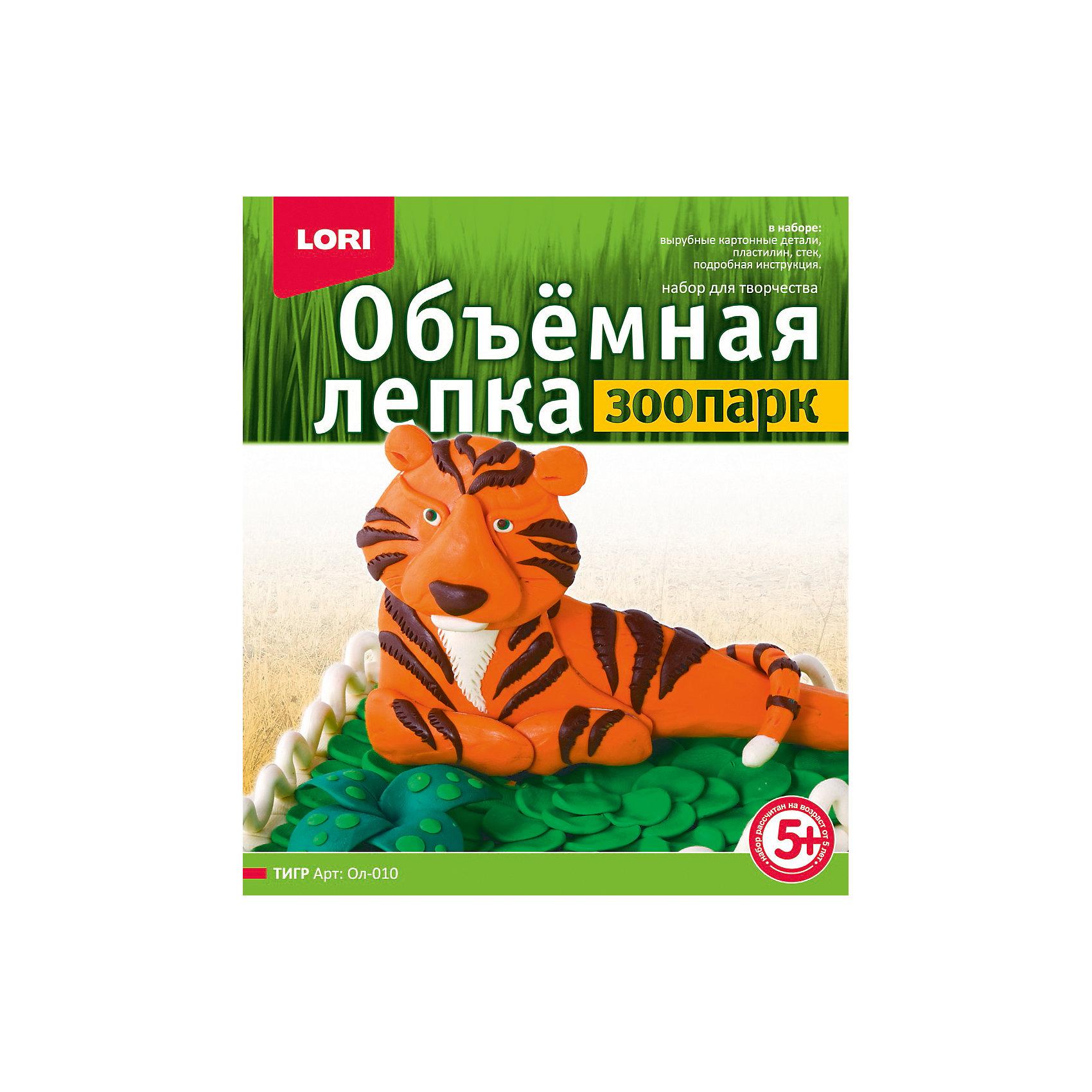LORI Лепка объемная Тигр пластилин lori принцессы 12 цветов