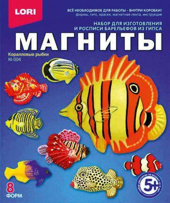 LORI Фигурки на магнитах Коралловые рыбки