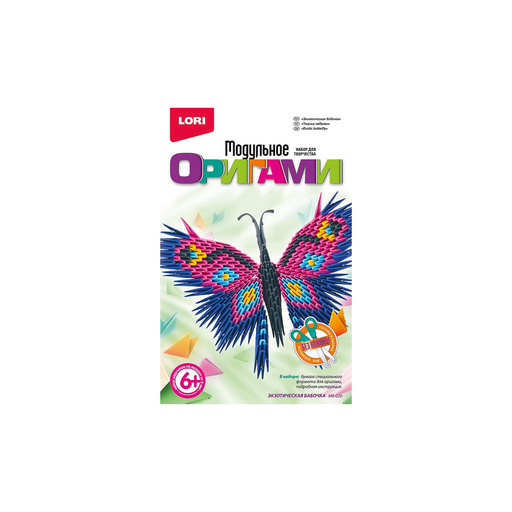 Модульное оригами Экзотическая бабочкаРукоделие<br>Объемные фигуры из бумаги всегда смотрятся очень красиво и необычно. С помощью этого набора ребенок сможет изучить удивительную технику оригами. Более простая по сравнению с классическим оригами, она в то же время является очень увлекательным занятием, которое понравится не только детям, но и взрослым. <br>Занятия с данным набором способствуют развитию внимания, памяти, пространственного и образного мышления, развивают мелкую моторику, воспитывают терпение и аккуратность.<br><br>Дополнительная информация:<br><br>- Материал: бумага.<br>- Размер упаковки: 13,5х21 см.<br>- Комплектация: бумага специального формата для оригами, инструкция.<br><br>Модульное оригами Экзотическая бабочка можно купить в нашем магазине.<br><br>Ширина мм: 370<br>Глубина мм: 250<br>Высота мм: 155<br>Вес г: 230<br>Возраст от месяцев: 72<br>Возраст до месяцев: 2147483647<br>Пол: Женский<br>Возраст: Детский<br>SKU: 4561183