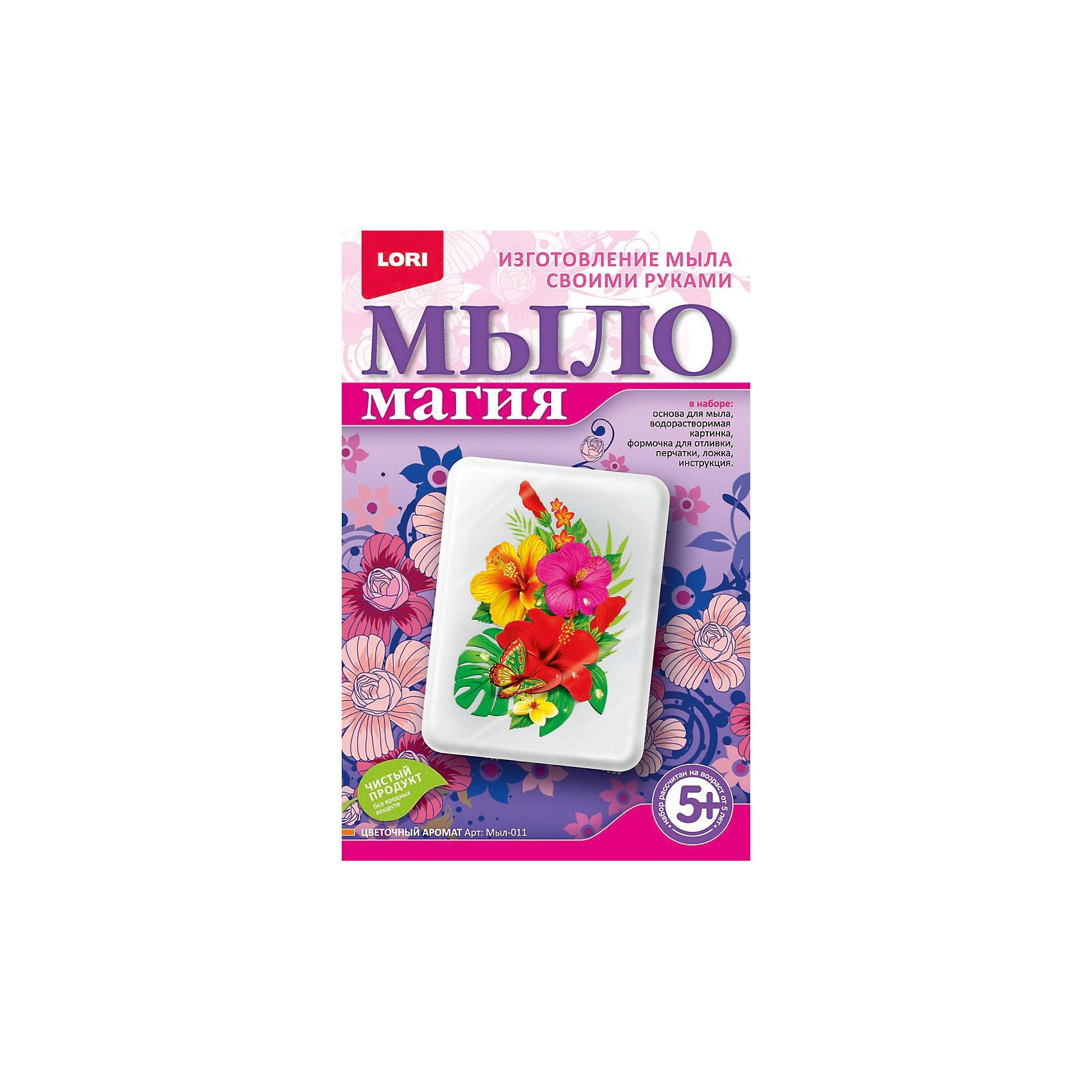 МылоМагия Цветочный ароматС этим замечательным набором ваш ребенок попробует себя в искусстве мыловарения.  Это увлекательное занятие придется по душе как детям, так и взрослым. Мыло ручной работы - это оригинальный подарок и хороший способ порадовать себя и близких. <br><br>Дополнительная информация:<br><br>- Материал: пластик, мыло, безопасные красители. <br>- Размер упаковки: 14х4х21 см.<br>- Комплектация: 100 г мыльной основы, красители, формы, приспособления.<br>- Мыло гипоаллергенно, безопасно для детей. <br><br>Набор МылоМагия. Цветочный аромат можно купить в нашем магазине.<br><br>Ширина мм: 370<br>Глубина мм: 250<br>Высота мм: 155<br>Вес г: 142<br>Возраст от месяцев: 60<br>Возраст до месяцев: 2147483647<br>Пол: Унисекс<br>Возраст: Детский<br>SKU: 4561190