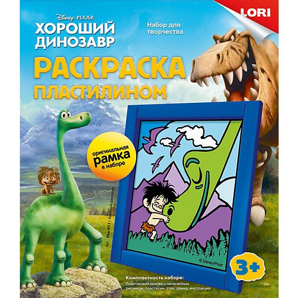 Картина из пластилина Хороший Динозавр