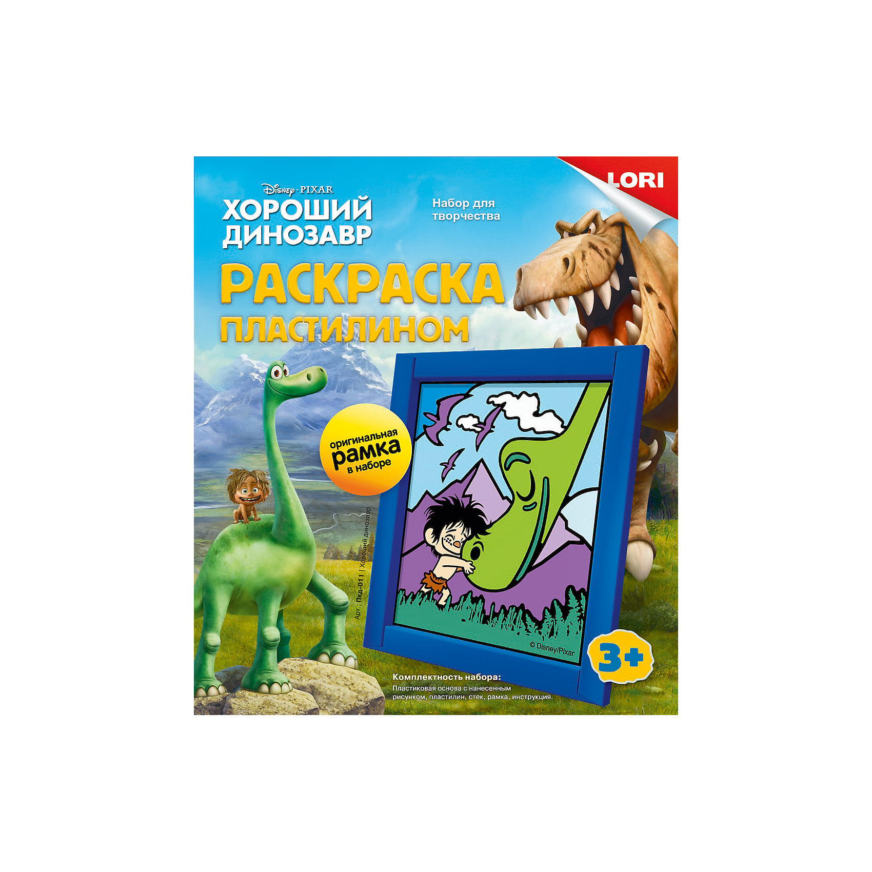 LORI Картина из пластилина Хороший Динозавр пластилин lori принцессы 12 цветов