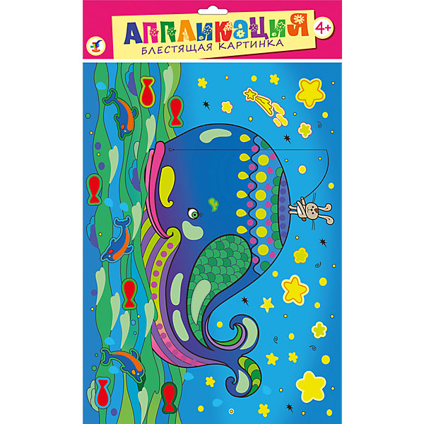 Аппликация Кит и дельфиныБумага<br>Аппликация Кит и дельфины - увлекательный набор для детского творчества, который поможет Вашему ребенку без ножниц и клея сделать красивую картинку. Техника выполнения проста и не представляет сложностей: на картинку-основу уже нанесен рисунок с фрагментами для наклеивания деталей, нужно лишь аккуратно вклеить сверкающие капельки согласно образцу. Разноцветные детали выполнены из блестящего объёмного пластика разной формы. Все элементы имеют самоклеющуюся основу, легко приклеиваются и прочно держатся. Итогом работы станет красочная сверкающая картинка с изображением добродушного кита в окружении резвящихся дельфинов. Работа с аппликацией развивает у ребенка цветовое восприятие, образно-логическое мышление и пространственное воображение, тренирует мелкую моторику.<br><br>Дополнительная информация:<br><br>- В комплекте: картинка с цветным рисунком-основой, самоклеящиеся блестящие детали из пластика, цветная листовка-образец.<br>- Материал: картон, пластик.<br>- Размер упаковки: 34,8 х 25 x 0,5 см.<br>- Вес: 78 гр.<br><br>Аппликацию Кит и дельфины, Дрофа Медиа, можно купить в нашем интернет-магазине.<br><br>Ширина мм: 250<br>Глубина мм: 350<br>Высота мм: 3<br>Вес г: 85<br>Возраст от месяцев: 48<br>Возраст до месяцев: 2147483647<br>Пол: Унисекс<br>Возраст: Детский<br>SKU: 4561791