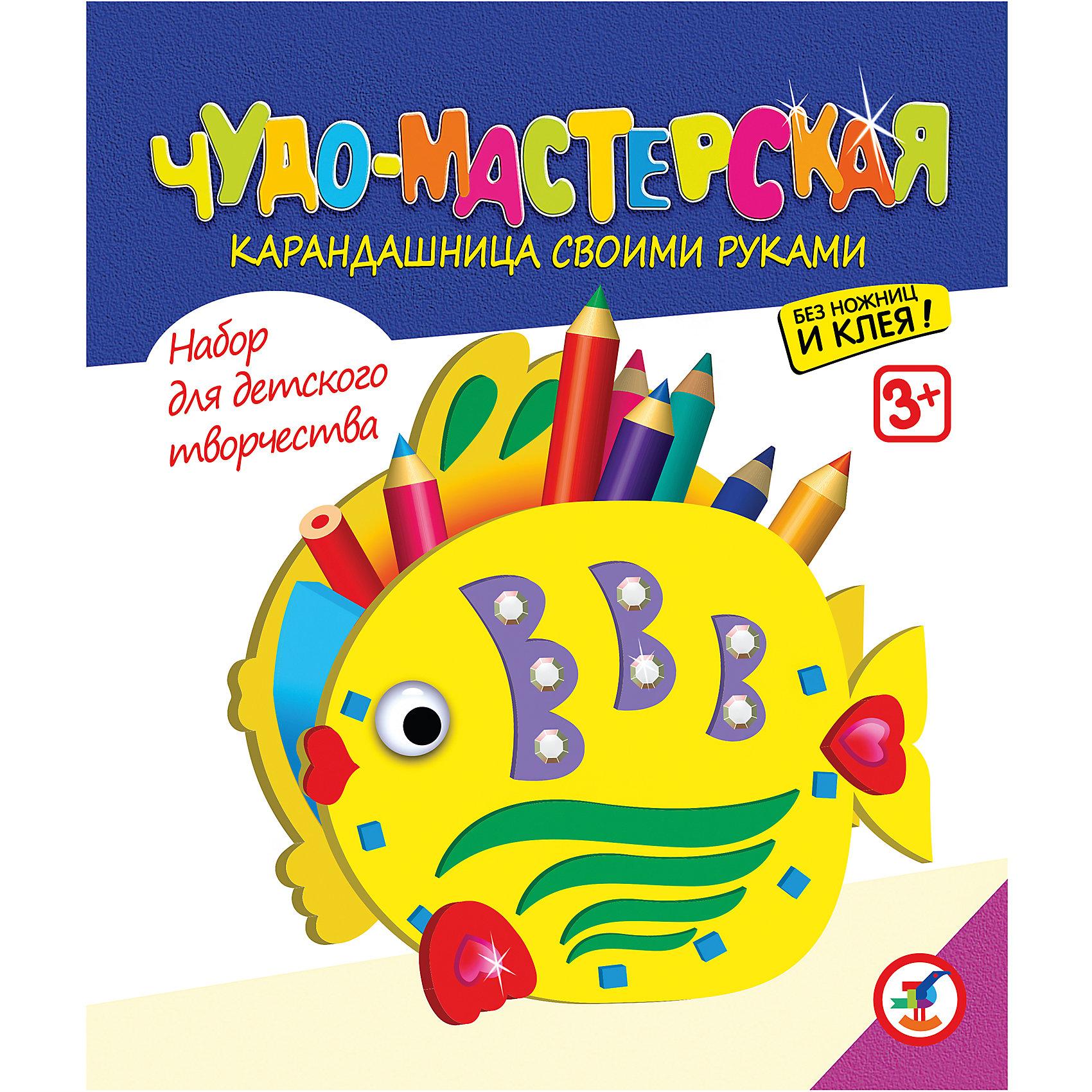 Дрофа-Медиа Карандашница своими руками Рыбка система умный дом своими руками купить в китае