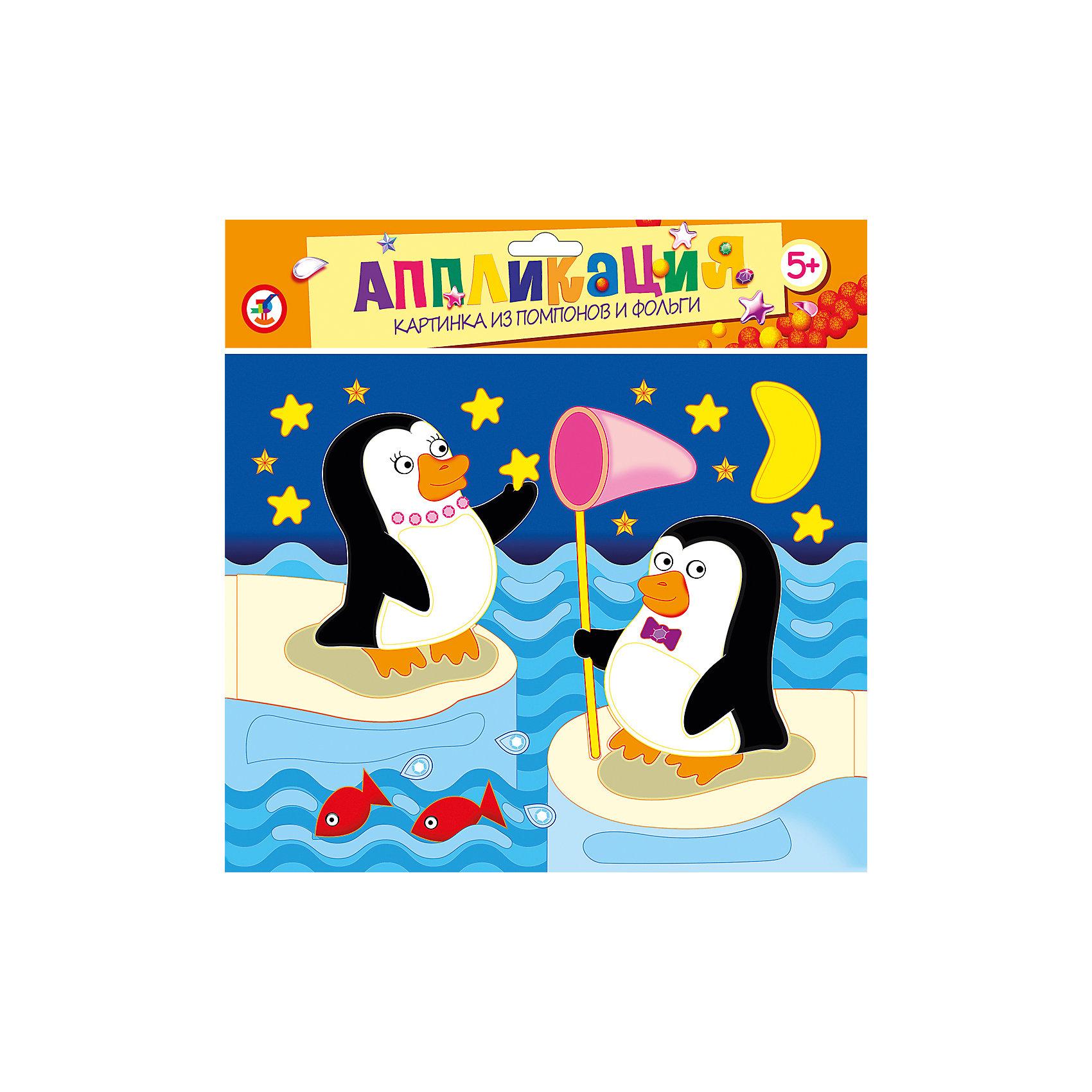 Аппликация из помпонов и фольги ПингвинятаАппликация из помпонов и фольги Пингвинята наверняка понравится Вашему малышу, а процесс ее изготовления принесет массу удовольствия и положительных эмоций. В комплекте Вы найдете цветную основу с контуром рисунка и клеевым слоем, листы цветной фольги, фетровые шарики, глазки и стразы. Аккуратно снимите защитный слой с нужного фрагмента на картинке-основе и приложите к нему листочек фольги цветной стороной вверх - часть фольги останется на рисунке. Затем приклейте разноцветные помпоны на детали рисунка согласно образцу и украсьте изображение блестящими стразами. Симпатичная картинка с забавными пингвинами украсит комнату ребенка или станет подарком, сделанным собственными руками для друзей и родных. Набор способствует развитию мелкой моторики рук, внимания, творческих и художественных способностей ребенка.<br><br>Дополнительная информация:<br><br>- В комплекте: цветная основа с контурным рисунком и клеевым слоем, 3 листа цветной фольги, фетровые шарики трех цветов, деревянная палочка, глазки и стразы на самоклеящейся основе.<br>- Материал: картон, бумага, фольга, пластик, фетр.<br>- Размер упаковки: 20 х 25,5 х 0,5 см.<br>- Вес: 44 гр.<br><br>Аппликацию из помпонов и фольги Пингвинята, Дрофа Медиа, можно купить в нашем интернет-магазине.<br><br>Ширина мм: 260<br>Глубина мм: 205<br>Высота мм: 5<br>Вес г: 85<br>Возраст от месяцев: 60<br>Возраст до месяцев: 2147483647<br>Пол: Унисекс<br>Возраст: Детский<br>SKU: 4561810