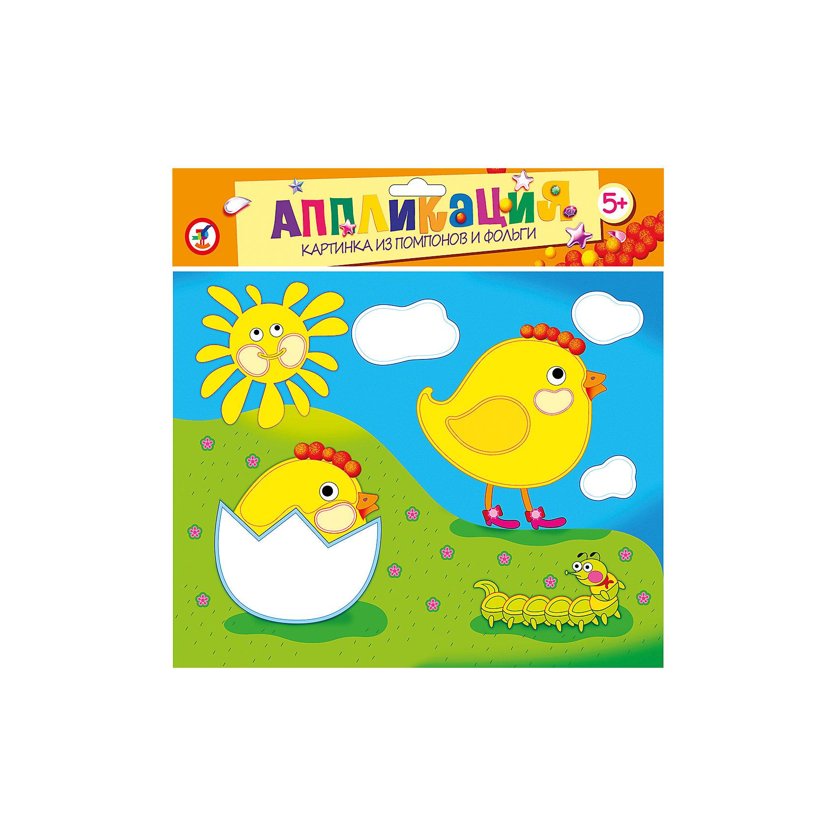 Аппликация из помпонов и фольги ЦыплятаАппликация из помпонов и фольги Цыплята наверняка понравится Вашему малышу, а процесс ее изготовления принесет массу удовольствия и положительных эмоций. В комплекте Вы найдете цветную основу с контуром рисунка и клеевым слоем, листы цветной фольги, фетровые шарики, глазки и стразы. Аккуратно снимите защитный слой с нужного фрагмента на картинке-основе и приложите к нему листочек фольги цветной стороной вверх - часть фольги останется на рисунке. Затем приклейте разноцветные помпоны на детали рисунка согласно образцу и украсьте изображение блестящими стразами. Красочная картинка с очаровательными цыплятами украсит комнату ребенка или станет подарком, сделанным собственными руками для друзей и родных. Набор способствует развитию мелкой моторики рук, внимания, творческих и художественных способностей ребенка.<br><br>Дополнительная информация:<br><br>- В комплекте: цветная основа с контурным рисунком и клеевым слоем, 3 листа цветной фольги, фетровые шарики двух цветов, деревянная палочка, глазки и стразы на самоклеящейся основе.<br>- Материал: картон, бумага, фольга, пластик, фетр.<br>- Размер упаковки: 20 х 25,5 х 0,5 см.<br>- Вес: 44 гр.<br><br>Аппликацию из помпонов и фольги Цыплята, Дрофа Медиа, можно купить в нашем интернет-магазине.<br><br>Ширина мм: 260<br>Глубина мм: 205<br>Высота мм: 5<br>Вес г: 85<br>Возраст от месяцев: 60<br>Возраст до месяцев: 2147483647<br>Пол: Унисекс<br>Возраст: Детский<br>SKU: 4561813