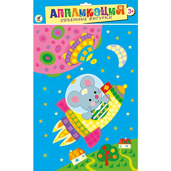 Объемные фигурки РакетаБумага<br>Аппликация Объемные фигурки Ракета наверняка понравится Вашему малышу, а процесс ее изготовления принесет массу удовольствия и положительных эмоций. В комплекте Вы найдете цветную основу с контуром рисунка и разноцветные детали из пластика на самоклеящейся основе. Вместе с ребенком рассмотрите картинку-основу и найдите места, на которые нужно наклеить пластиковые детали. Аккуратно снимите защитный слой с выбранной детали и вклейте ее в контур рисунка. Красочная картинка с изображением забавной мышки на яркой ракете украсит комнату ребенка или станет оригинальным сувениром для друзей и родных. Набор способствует развитию цветового восприятия, образно-логического мышления, пространственного воображения и мелкой моторики.<br><br>Дополнительная информация:<br><br>- В комплекте: цветная основа с рисунком, самоклеящиеся пластиковые детали разной формы 8 цветов.<br>- Материал: картон, пластик.<br>- Размер упаковки: 35 х 25 х 0,4 см.<br>- Вес: 74 гр.<br><br>Объемные фигурки Ракета, Дрофа Медиа, можно купить в нашем интернет-магазине.<br>Ширина мм: 250; Глубина мм: 350; Высота мм: 3; Вес г: 85; Возраст от месяцев: 36; Возраст до месяцев: 2147483647; Пол: Унисекс; Возраст: Детский; SKU: 4561859;