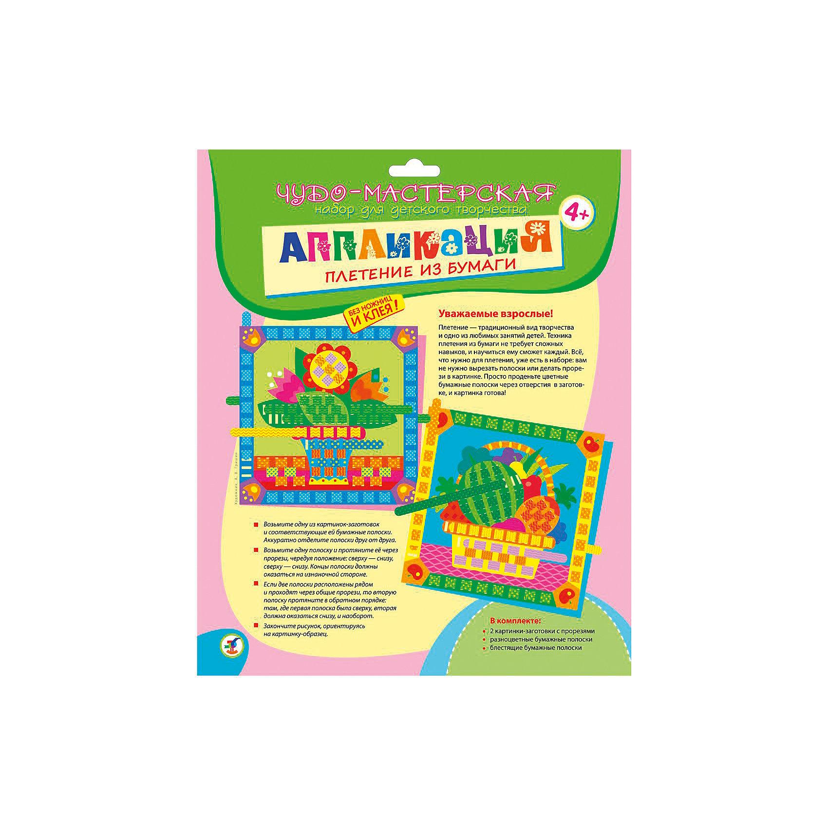 Плетение из бумаги Ваза с цветами. ФруктыПлетение из бумаги Ваза с цветами. Фрукты - увлекательный набор для детского творчества, который познакомит Вашего ребенка с традиционной техникой плетения и поможет создать чудесную поделку из бумаги. В наборе есть все необходимые для работы материалы: две картинки-заготовки с прорезями, разноцветные и блестящие бумажные полоски. Процесс изготовления не представляет больших сложностей и доступен даже самым маленьким: просто проденьте цветные бумажные полоски через отверстия и картинка готова! Протягивая полоски через прорези чередуйте положение: сверху - снизу, сверху - снизу. Закончите картинку, ориентируясь на цветной образец. Концы полоски должны оказаться на изнаночной стороне. Красочные картинки с изображениями цветочного букета и аппетитных фруктов украсят комнату ребенка или станут оригинальным сувениром для друзей и родных. Набор способствует развитию мелкой моторики, внимания, аккуратности и усидчивости.<br><br>Дополнительная информация:<br><br>- В комплекте: 2 картинки-заготовки с прорезями, разноцветные бумажные полоски, блестящие бумажные полоски.<br>- Материал: картон, бумага, голографическая пленка.<br>- Размер упаковки: 25 x 20 x 0,3 см.<br>- Вес: 82 гр.<br><br>Плетение из бумаги Ваза с цветами. Фрукты, Дрофа Медиа, можно купить в нашем интернет-магазине.<br><br>Ширина мм: 250<br>Глубина мм: 200<br>Высота мм: 2<br>Вес г: 85<br>Возраст от месяцев: 48<br>Возраст до месяцев: 2147483647<br>Пол: Унисекс<br>Возраст: Детский<br>SKU: 4561862