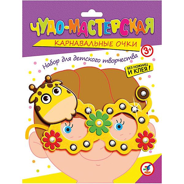 Праздничные очки ЖирафикАппликации из бумаги<br>Увлекательный набор для творчества Жирафик не только развлечет ребенка но и поможет изготовить своими руками яркий аксессуар для праздника или карнавала. В наборе Вы найдете все необходимое: пластиковые очки, детали из мягкого пластика ЭВА и стразы для украшения.<br>Ножницы и клей не требуются. Нанесите на оправу очков двустороннюю клейкую ленту, а затем найдите самую крупную деталь из мягкого пластика в форме очков и приклейте ее к оправе. Украсьте очки различными самоклеющимися деталями и стразами согласно образцу или по своему усмотрению. Забавные очки с жирафом создадут праздничное настроение и позволят легко перевоплотиться в персонажа веселого карнавала.<br><br>Дополнительная информация:<br><br>- В комплекте: пластмассовые очки, детали из мягкого пластика ЭВА, стразы, двусторонняя клейка лента.<br>- Материал: пластмасса, мягкий пластик ЭВА, картон.<br>- Размер упаковки: 20 x 15 x 1,5 см.<br>- Вес: 28 гр.<br><br>Праздничные очки Жирафик, Дрофа Медиа, можно купить в нашем интернет-магазине.<br>Ширина мм: 155; Глубина мм: 200; Высота мм: 15; Вес г: 85; Возраст от месяцев: 36; Возраст до месяцев: 2147483647; Пол: Унисекс; Возраст: Детский; SKU: 4561865;