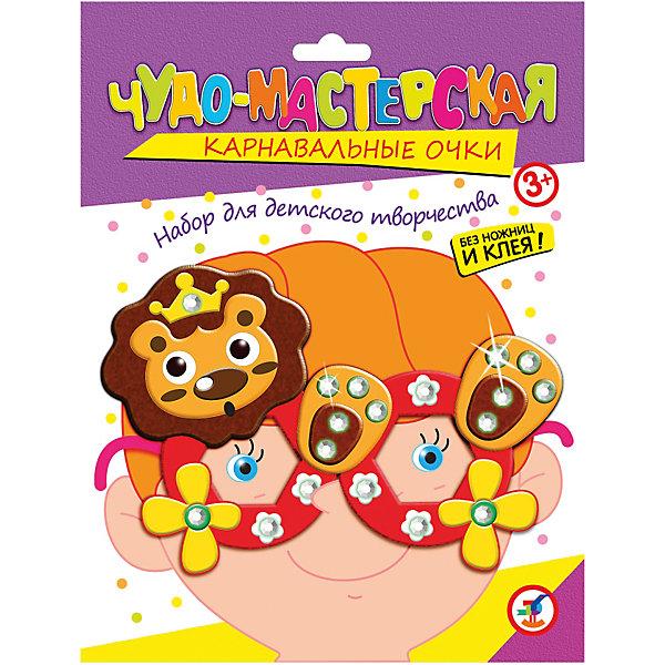 Праздничные очки ЛьвёнокБумага<br>Увлекательный набор для творчества Львёнок не только развлечет ребенка но и поможет изготовить своими руками яркий аксессуар для праздника или карнавала. В наборе Вы найдете все необходимое: пластиковые очки, детали из мягкого пластика ЭВА и стразы для украшения.<br>Ножницы и клей не требуются. Нанесите на оправу очков двустороннюю клейкую ленту, а затем найдите самую крупную деталь из мягкого пластика в форме очков и приклейте ее к оправе. Украсьте очки различными самоклеющимися деталями и стразами согласно образцу или по своему усмотрению. Забавные очки с фигуркой львенка создадут праздничное настроение и позволят легко перевоплотиться в персонажа веселого карнавала.<br><br>Дополнительная информация:<br><br>- В комплекте: пластмассовые очки, детали из мягкого пластика ЭВА, стразы, двусторонняя клейка лента.<br>- Материал: пластмасса, мягкий пластик ЭВА, картон.<br>- Размер упаковки: 20 x 15 x 1,5 см.<br>- Вес: 28 гр.<br><br>Праздничные очки Львёнок, Дрофа Медиа, можно купить в нашем интернет-магазине.<br><br>Ширина мм: 155<br>Глубина мм: 200<br>Высота мм: 15<br>Вес г: 85<br>Возраст от месяцев: 36<br>Возраст до месяцев: 2147483647<br>Пол: Унисекс<br>Возраст: Детский<br>SKU: 4561866