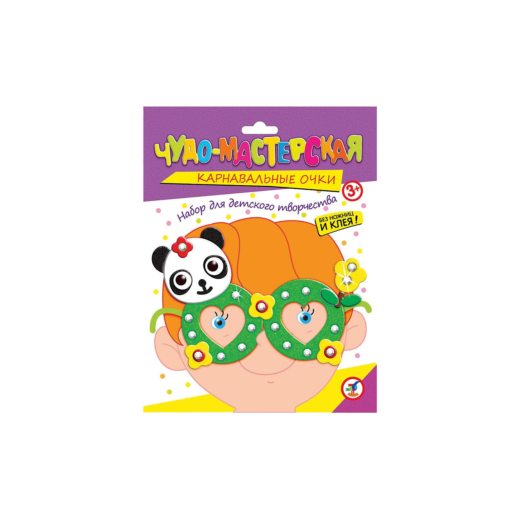 Праздничные очки ПандаУвлекательный набор для творчества Панда не только развлечет ребенка но и поможет изготовить своими руками яркий аксессуар для праздника или карнавала. В наборе Вы найдете все необходимое: пластиковые очки, детали из мягкого пластика ЭВА и стразы для украшения.<br>Ножницы и клей не требуются. Нанесите на оправу очков двустороннюю клейкую ленту, а затем найдите самую крупную деталь из мягкого пластика в форме очков и приклейте ее к оправе. Украсьте очки различными самоклеющимися деталями и стразами согласно образцу или по своему усмотрению. Забавные очки с фигуркой панды создадут праздничное настроение и позволят легко перевоплотиться в персонажа веселого карнавала.<br><br>Дополнительная информация:<br><br>- В комплекте: пластмассовые очки, детали из мягкого пластика ЭВА, стразы, двусторонняя клейка лента.<br>- Материал: пластмасса, мягкий пластик ЭВА, картон.<br>- Размер упаковки: 20 x 15 x 1,5 см.<br>- Вес: 28 гр.<br><br>Праздничные очки Панда, Дрофа Медиа, можно купить в нашем интернет-магазине.<br><br>Ширина мм: 155<br>Глубина мм: 200<br>Высота мм: 15<br>Вес г: 85<br>Возраст от месяцев: 36<br>Возраст до месяцев: 2147483647<br>Пол: Унисекс<br>Возраст: Детский<br>SKU: 4561868
