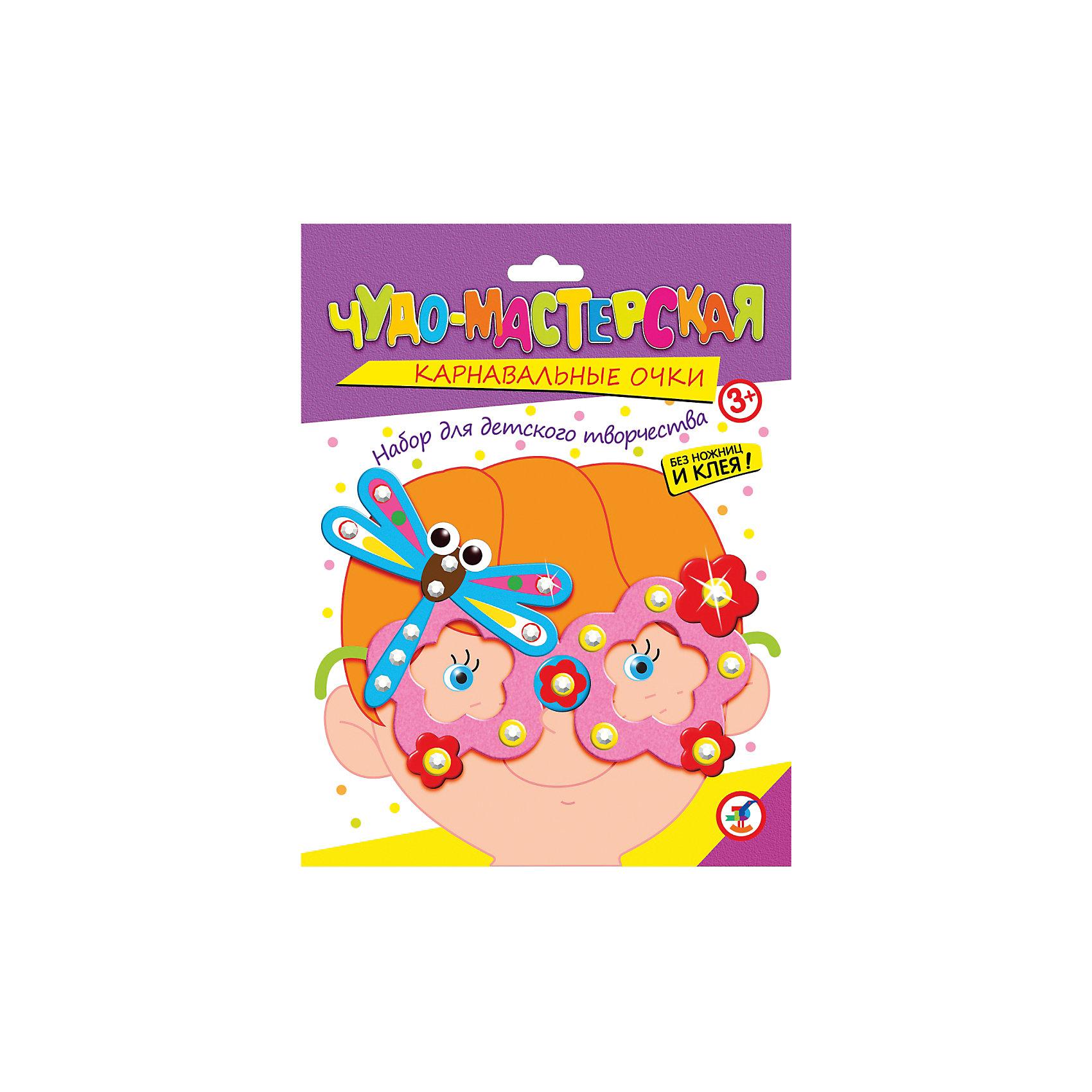 Праздничные очки СтрекозаУвлекательный набор для творчества Стрекоза не только развлечет ребенка но и поможет изготовить своими руками яркий аксессуар для праздника или карнавала. В наборе Вы найдете все необходимое: пластиковые очки, детали из мягкого пластика ЭВА и стразы для украшения.<br>Ножницы и клей не требуются. Нанесите на оправу очков двустороннюю клейкую ленту, а затем найдите самую крупную деталь из мягкого пластика в форме очков и приклейте ее к оправе. Украсьте очки различными самоклеющимися деталями и стразами согласно образцу или по своему усмотрению. Забавные очки с фигуркой стрекозы создадут праздничное настроение и позволят легко перевоплотиться в персонажа веселого карнавала.<br><br>Дополнительная информация:<br><br>- В комплекте: пластмассовые очки, детали из мягкого пластика ЭВА, стразы, двусторонняя клейка лента.<br>- Материал: пластмасса, мягкий пластик ЭВА, картон.<br>- Размер упаковки: 20 x 15 x 1,5 см.<br>- Вес: 28 гр.<br><br>Праздничные очки Стрекоза, Дрофа Медиа, можно купить в нашем интернет-магазине.<br><br>Ширина мм: 155<br>Глубина мм: 200<br>Высота мм: 15<br>Вес г: 85<br>Возраст от месяцев: 36<br>Возраст до месяцев: 2147483647<br>Пол: Унисекс<br>Возраст: Детский<br>SKU: 4561870