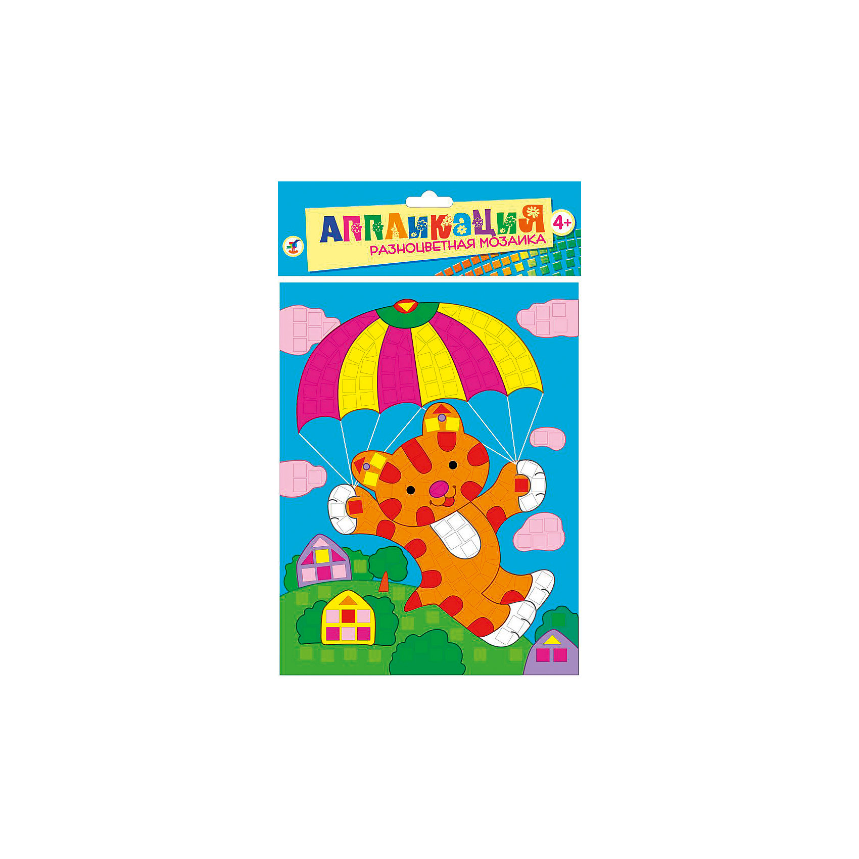 Дрофа-Медиа Разноцветная мозаика мини Тигрёнок на парашюте разноцветная мозаика спорткар 2785