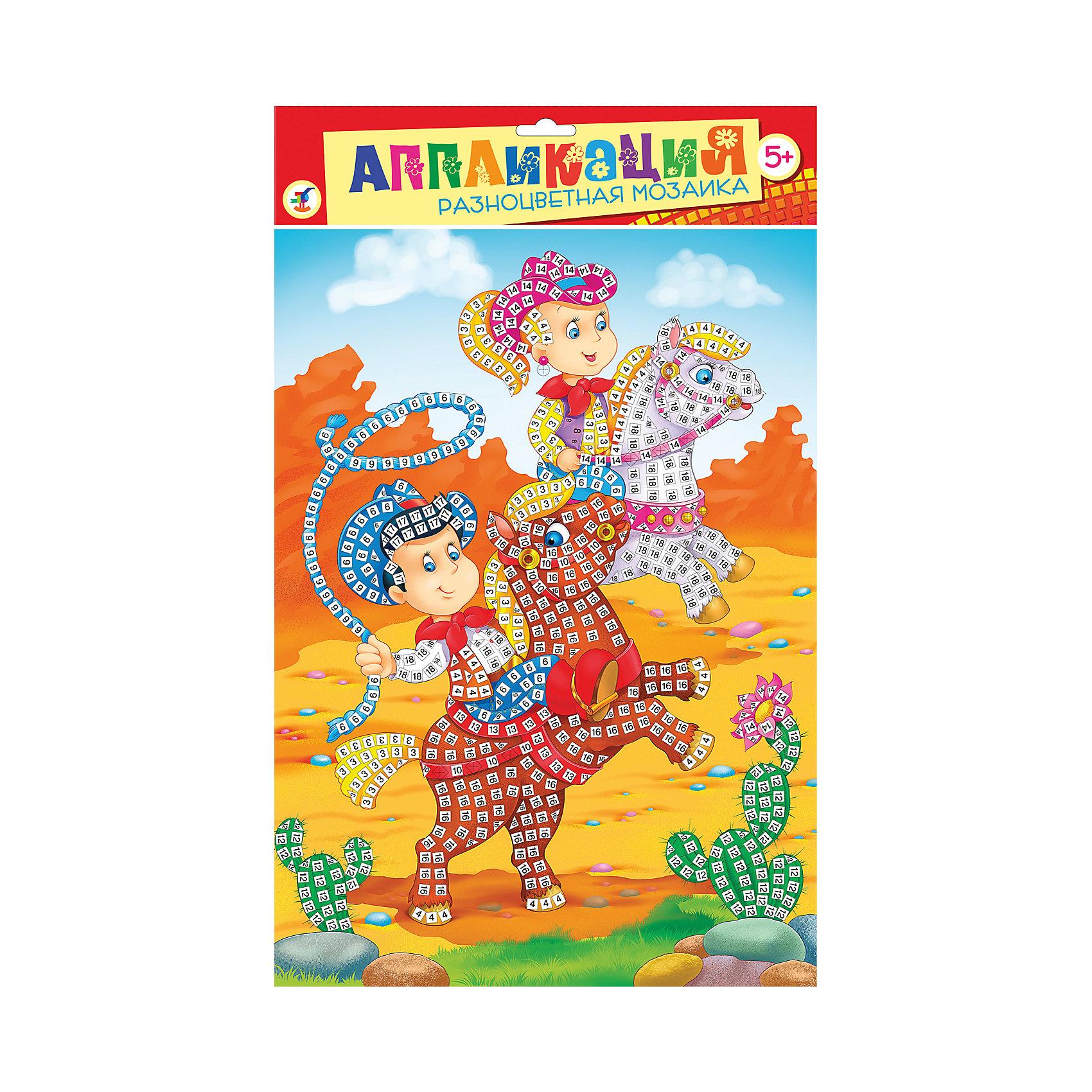 Дрофа-Медиа Разноцветная мозаика Забавные лошадки разноцветная мозаика спорткар 2785