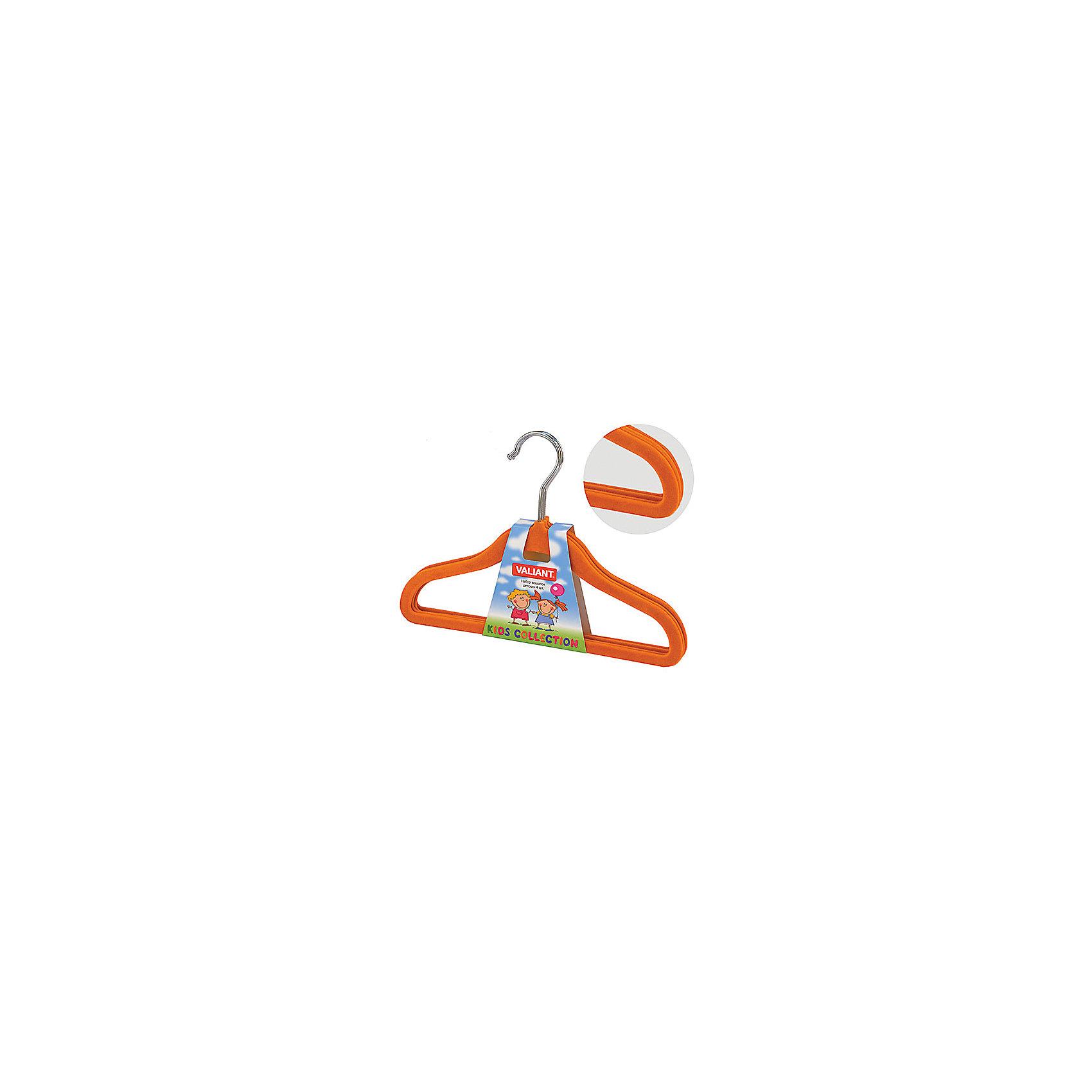 Бархатные вешалки (оранжевый), 4 шт