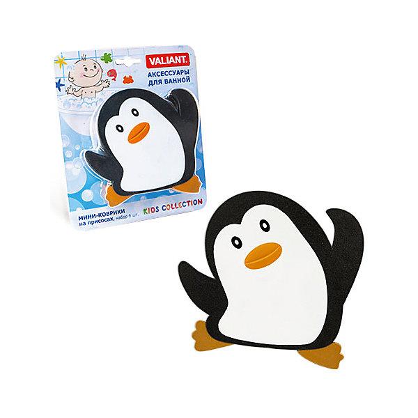 Набор ковриков Пингвин на присосках (6 шт)Товары для купания<br>Мини-коврики для ванной комнаты - это яркое дополнение к купанию малыша. Это и игра и развитие моторики и изучение зверушек. <br>Колоссальный и постоянно растущий спрос на них обусловлен реакцией малышей и их мам на данное изобретение по всему миру.<br>Мини-коврики снабжены присосками и превосходно клеятся на влажный кафель.<br><br>Ширина мм: 170<br>Глубина мм: 35<br>Высота мм: 200<br>Вес г: 246<br>Возраст от месяцев: -2147483648<br>Возраст до месяцев: 2147483647<br>Пол: Унисекс<br>Возраст: Детский<br>SKU: 4563334