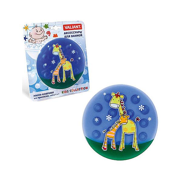 Набор ковриков Жирафы на присосках (6 шт)Товары для купания<br>Мини-коврики для ванной комнаты - это яркое дополнение к купанию малыша. Это и игра и развитие моторики и изучение зверушек. <br>Колоссальный и постоянно растущий спрос на них обусловлен реакцией малышей и их мам на данное изобретение по всему миру.<br>Мини-коврики снабжены присосками и превосходно клеятся на влажный кафель.<br>Ширина мм: 170; Глубина мм: 35; Высота мм: 200; Вес г: 217; Возраст от месяцев: -2147483648; Возраст до месяцев: 2147483647; Пол: Унисекс; Возраст: Детский; SKU: 4563339;