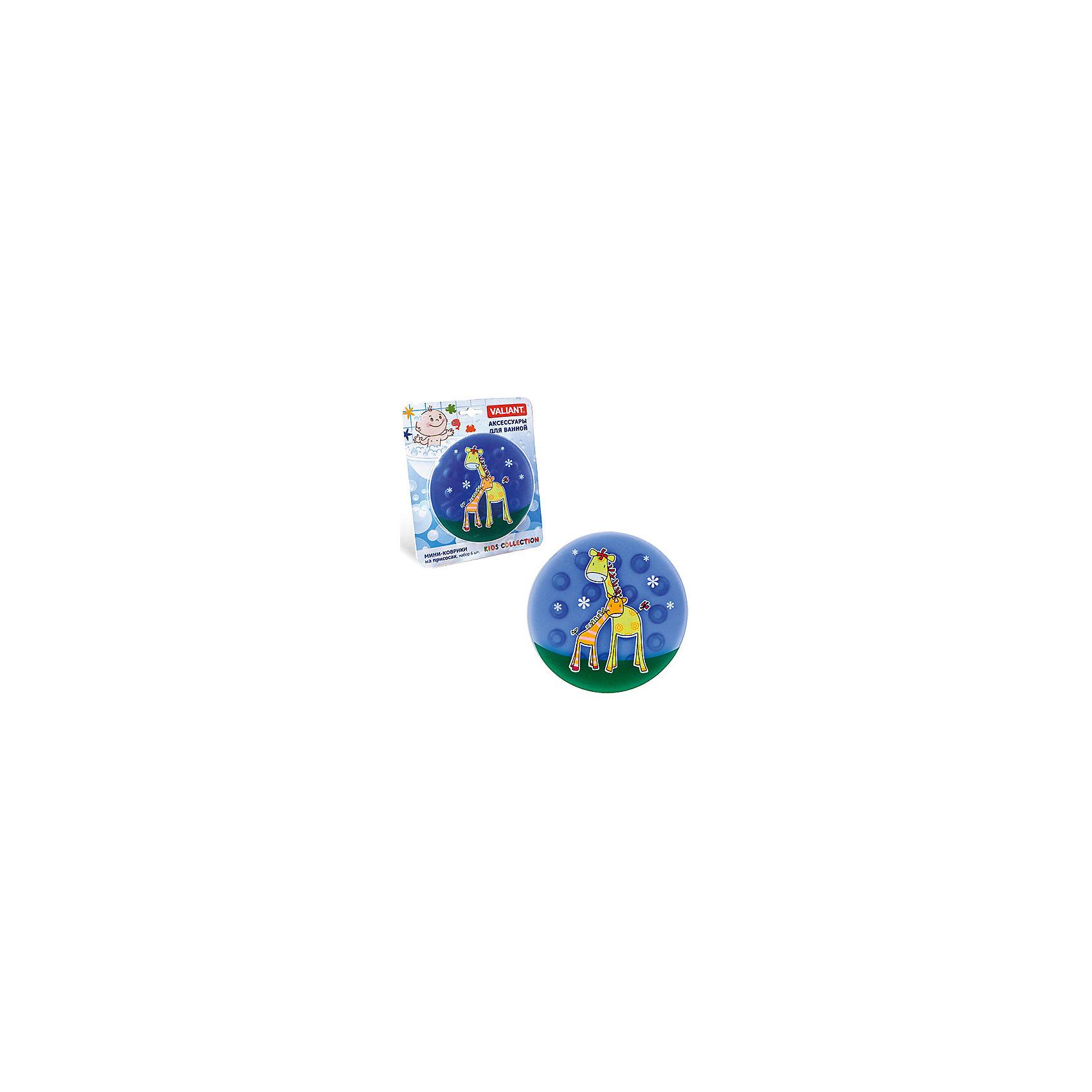 Набор ковриков Жирафы на присосках (6 шт)Мини-коврики для ванной комнаты - это яркое дополнение к купанию малыша. Это и игра и развитие моторики и изучение зверушек. <br>Колоссальный и постоянно растущий спрос на них обусловлен реакцией малышей и их мам на данное изобретение по всему миру.<br>Мини-коврики снабжены присосками и превосходно клеятся на влажный кафель.<br><br>Ширина мм: 170<br>Глубина мм: 35<br>Высота мм: 200<br>Вес г: 217<br>Возраст от месяцев: -2147483648<br>Возраст до месяцев: 2147483647<br>Пол: Унисекс<br>Возраст: Детский<br>SKU: 4563339