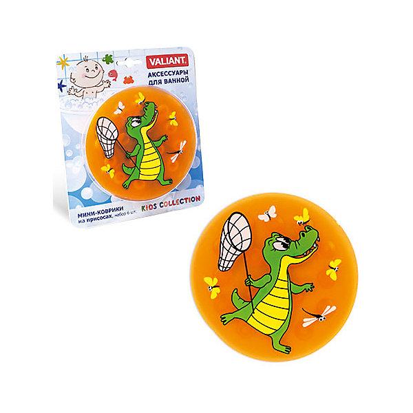 Набор ковриков Крокодил на присосках (6 шт)Товары для купания<br>Мини-коврики для ванной комнаты - это яркое дополнение к купанию малыша. Это и игра и развитие моторики и изучение зверушек. <br>Колоссальный и постоянно растущий спрос на них обусловлен реакцией малышей и их мам на данное изобретение по всему миру.<br>Мини-коврики снабжены присосками и превосходно клеятся на влажный кафель.<br><br>Ширина мм: 170<br>Глубина мм: 35<br>Высота мм: 200<br>Вес г: 217<br>Возраст от месяцев: -2147483648<br>Возраст до месяцев: 2147483647<br>Пол: Унисекс<br>Возраст: Детский<br>SKU: 4563340