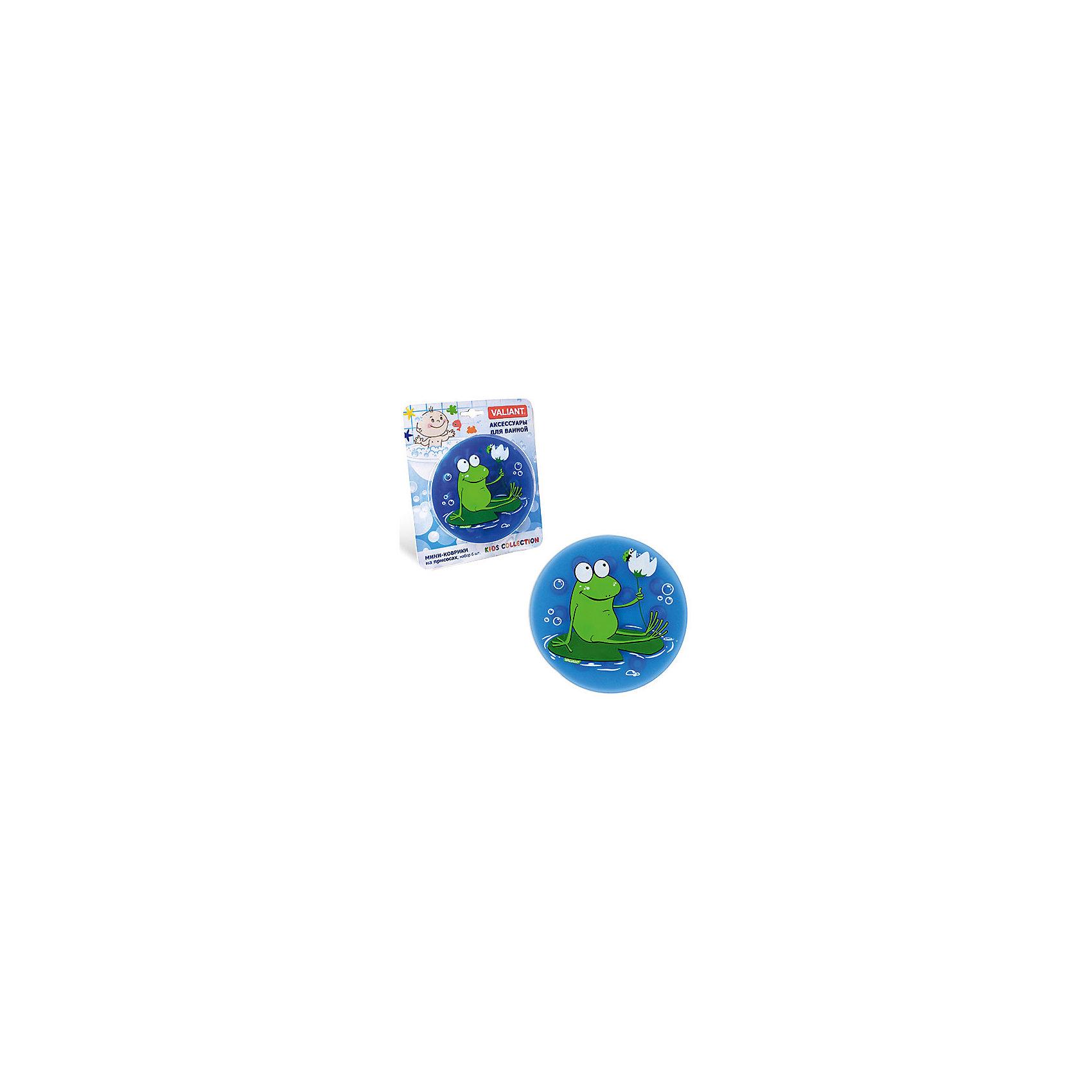 Набор ковриков Квакуша на присосках (6 шт)Ванная комната<br>Мини-коврики для ванной комнаты - это яркое дополнение к купанию малыша. Это и игра и развитие моторики и изучение зверушек. <br>Колоссальный и постоянно растущий спрос на них обусловлен реакцией малышей и их мам на данное изобретение по всему миру.<br>Мини-коврики снабжены присосками и превосходно клеятся на влажный кафель.<br><br>Ширина мм: 170<br>Глубина мм: 35<br>Высота мм: 200<br>Вес г: 217<br>Возраст от месяцев: -2147483648<br>Возраст до месяцев: 2147483647<br>Пол: Унисекс<br>Возраст: Детский<br>SKU: 4563341