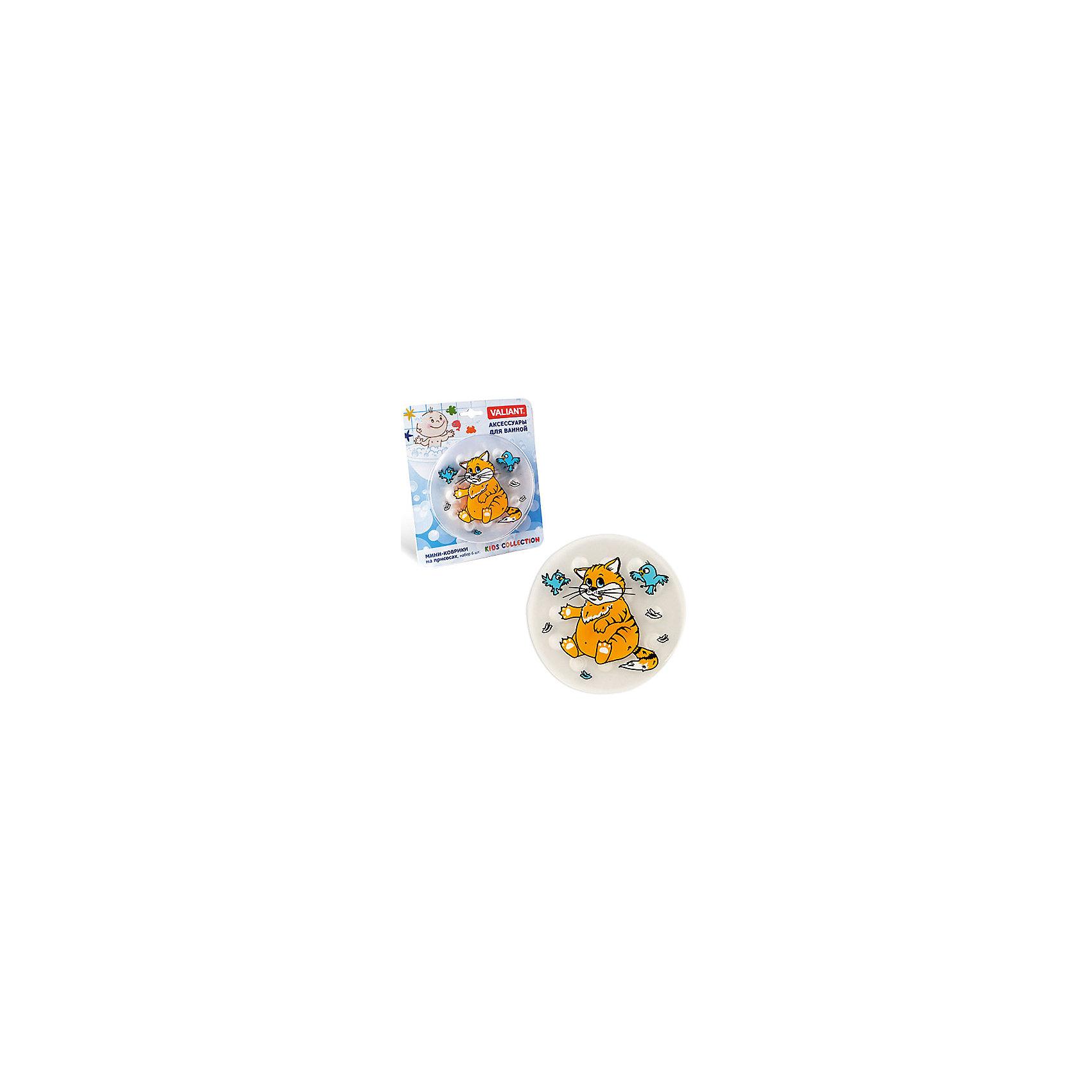 Набор ковриков Котик на присосках (6 шт)Ванная комната<br>Мини-коврики для ванной комнаты - это яркое дополнение к купанию малыша. Это и игра и развитие моторики и изучение зверушек. <br>Колоссальный и постоянно растущий спрос на них обусловлен реакцией малышей и их мам на данное изобретение по всему миру.<br>Мини-коврики снабжены присосками и превосходно клеятся на влажный кафель.<br><br>Ширина мм: 170<br>Глубина мм: 35<br>Высота мм: 200<br>Вес г: 217<br>Возраст от месяцев: -2147483648<br>Возраст до месяцев: 2147483647<br>Пол: Унисекс<br>Возраст: Детский<br>SKU: 4563343