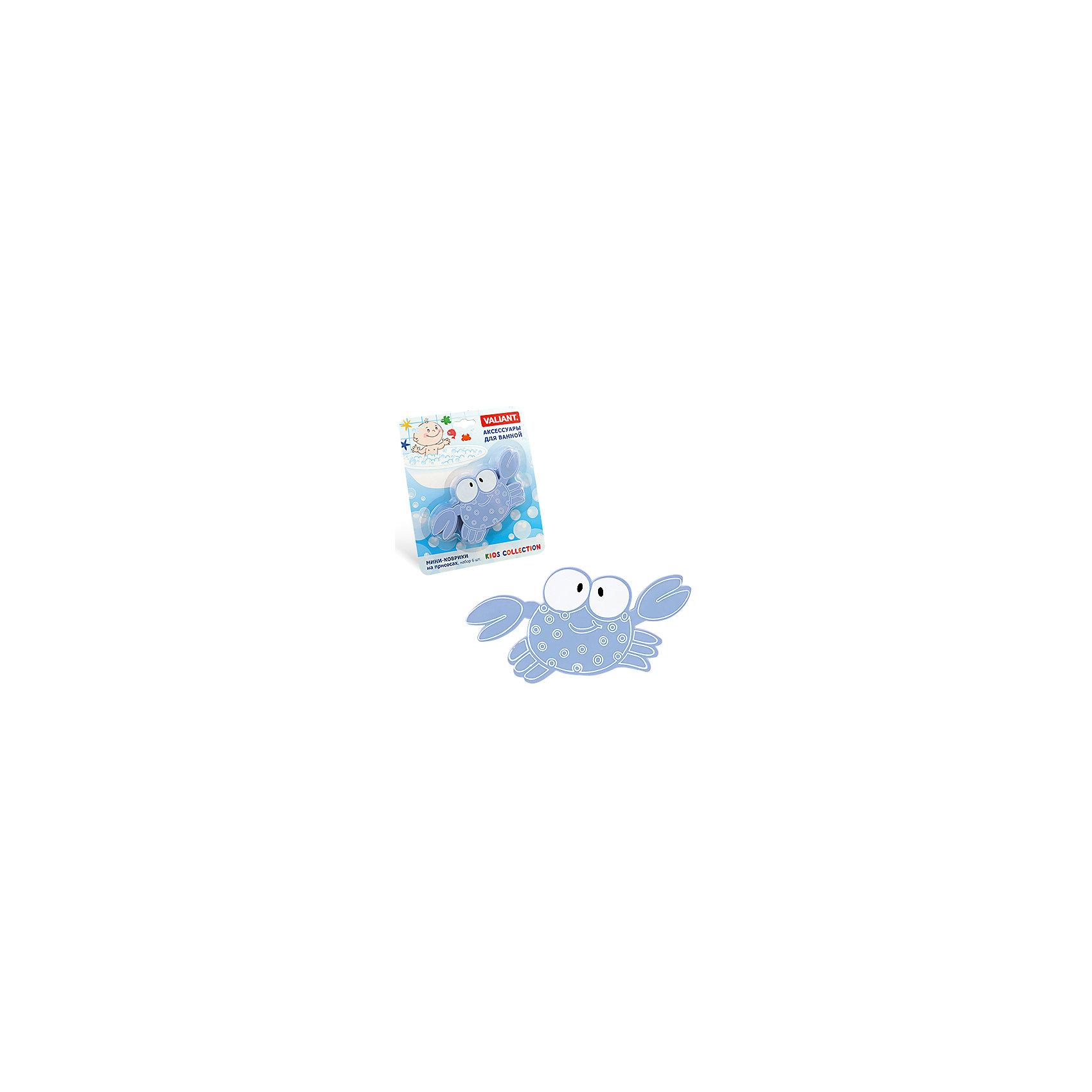 Набор ковриков Крабик на присосках (6 шт)Ванная комната<br>Мини-коврики для ванной комнаты - это яркое дополнение к купанию малыша. Это и игра и развитие моторики и изучение зверушек. <br>Колоссальный и постоянно растущий спрос на них обусловлен реакцией малышей и их мам на данное изобретение по всему миру.<br>Мини-коврики снабжены присосками и превосходно клеятся на влажный кафель.<br><br>Ширина мм: 170<br>Глубина мм: 40<br>Высота мм: 200<br>Вес г: 142<br>Возраст от месяцев: -2147483648<br>Возраст до месяцев: 2147483647<br>Пол: Унисекс<br>Возраст: Детский<br>SKU: 4563347