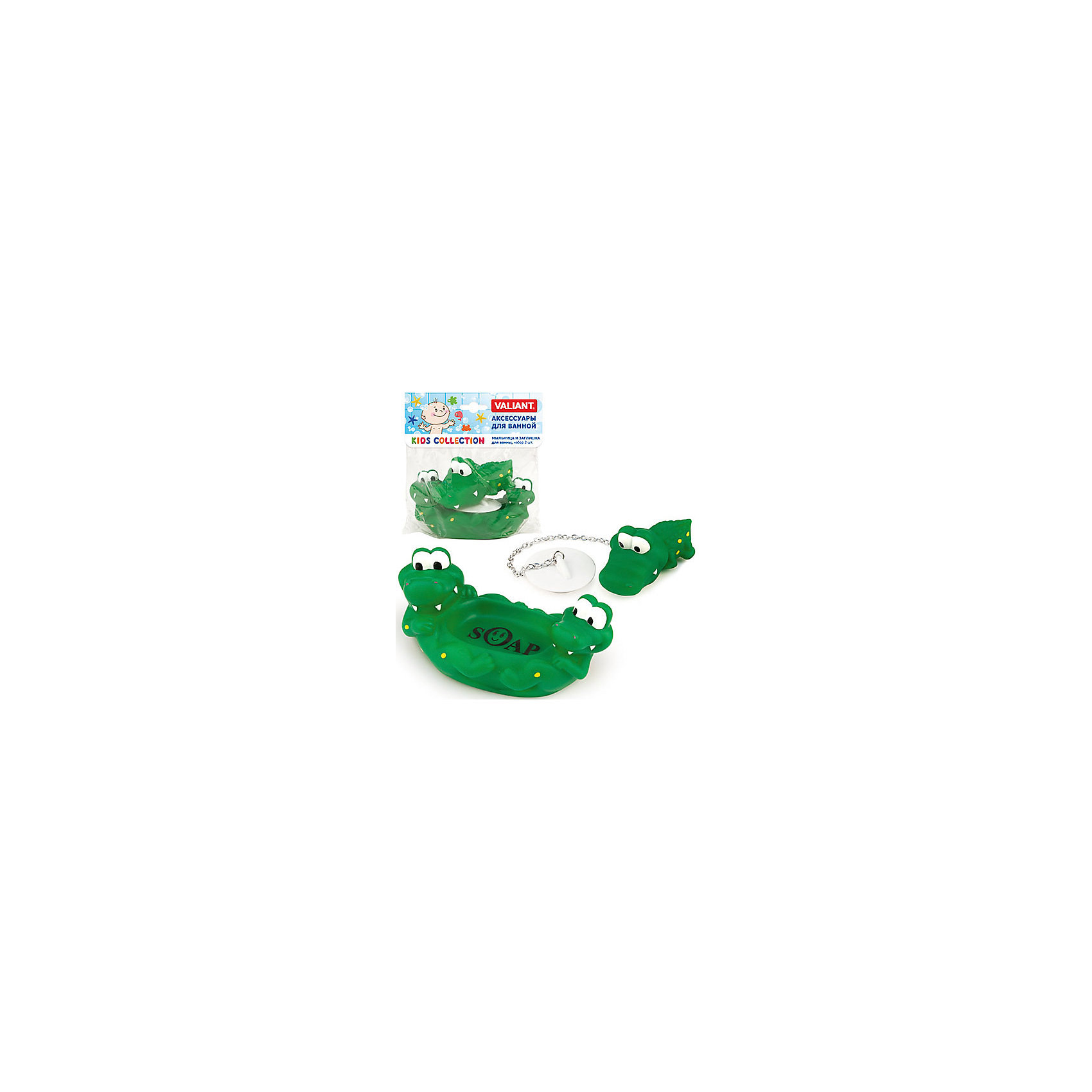 VALIANT Мыльница и заглушка для ванны Крокодильчики экран для ванны triton эмма 170