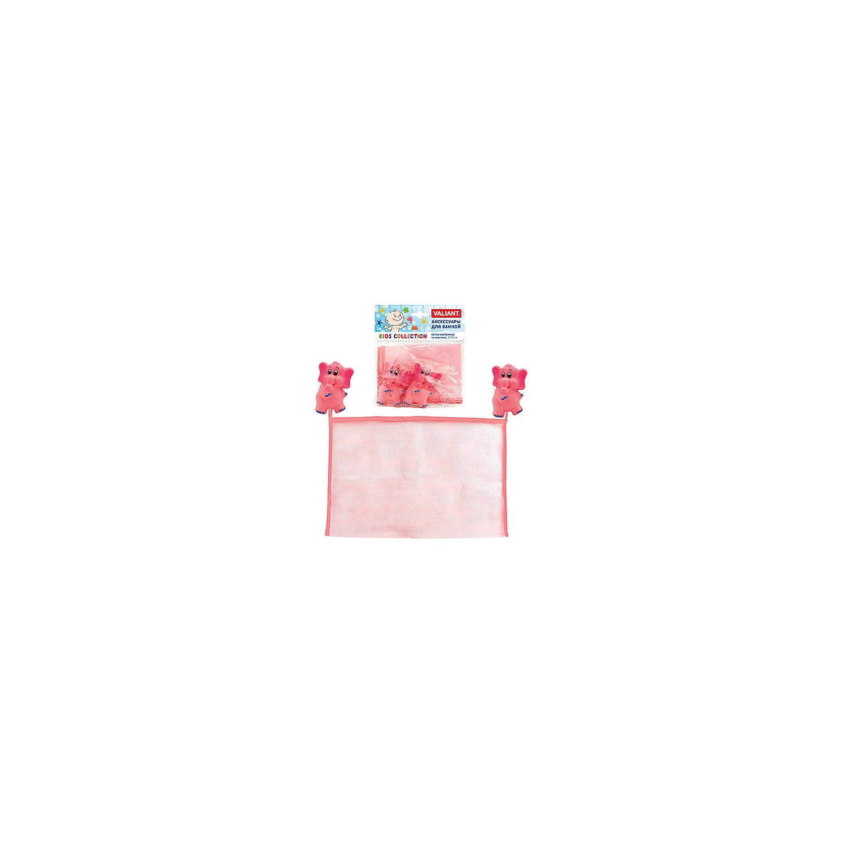 VALIANT Сетка для аксессуаров Слоники 30*20 см valiant коврик для ванны слоники 69 39см