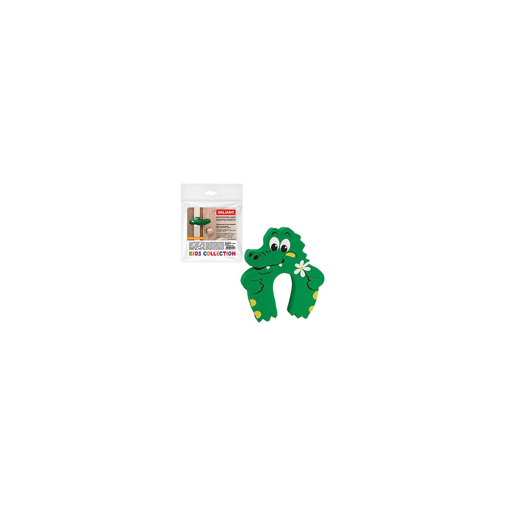 VALIANT Блокиратор-стоппер Крокодильчик для дверей мир детства блокиратор для двери замочек 2 шт