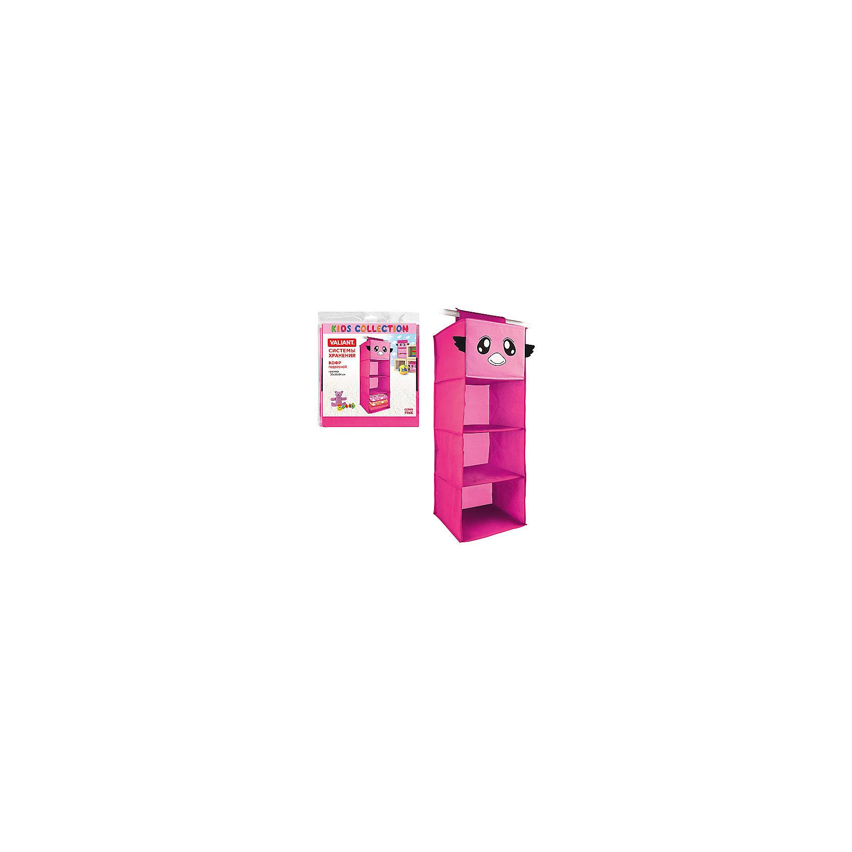 VALIANT Розовый подвесной кофр 30*30*84 см, 4 полки кофр подвесной 30 30 100 см соты зеленый 5 секций 1133049
