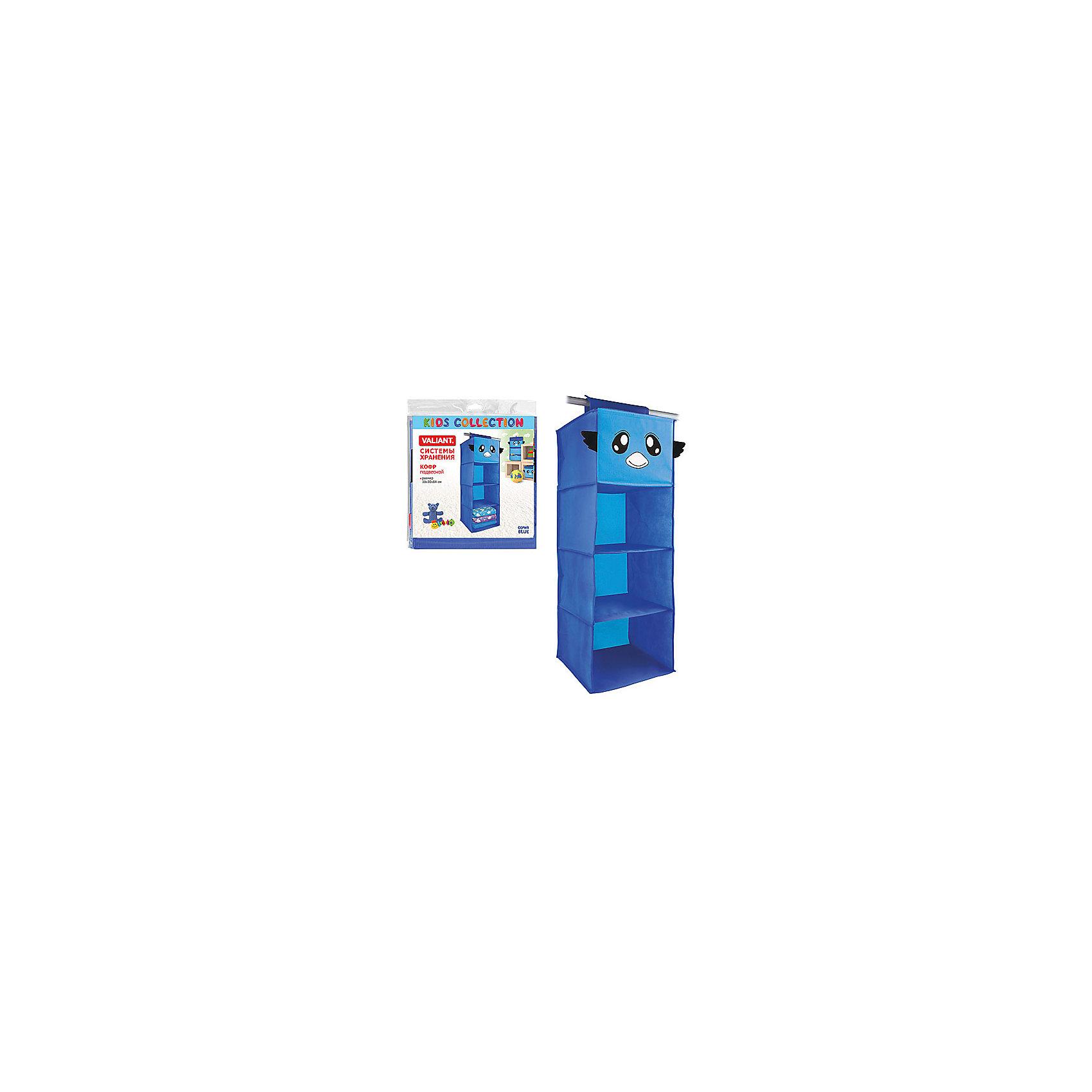 VALIANT Голубой подвесной кофр 30*30*84 см, 4 полки кофр подвесной 30 30 100 см соты зеленый 5 секций 1133049
