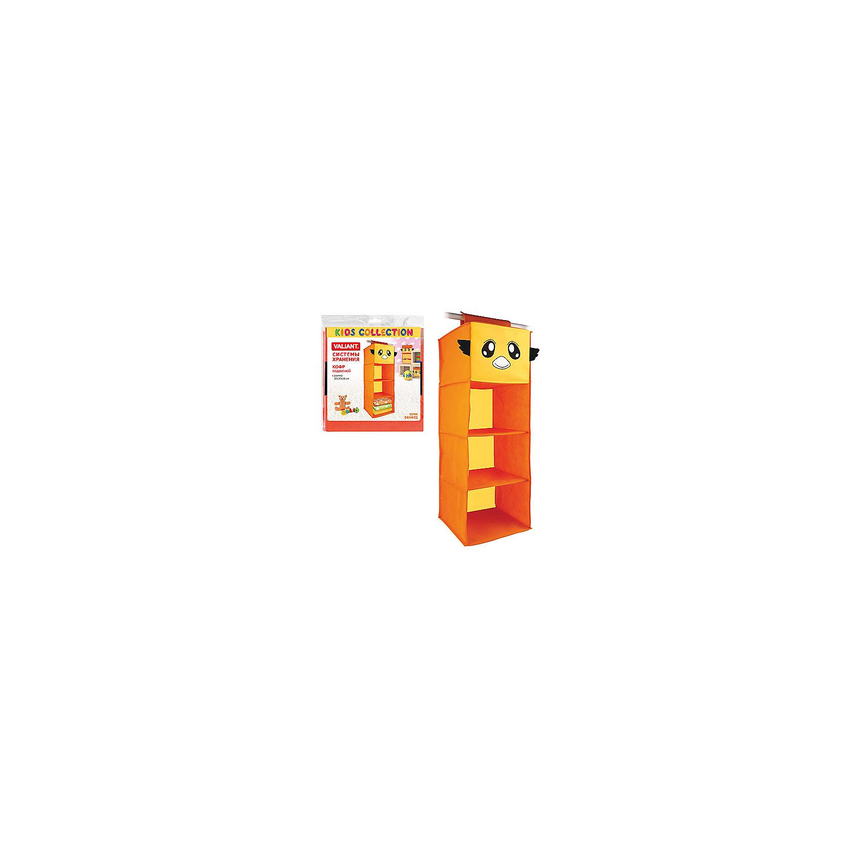 Оранжевый подвесной кофр 30*30*84 см, 4 полки