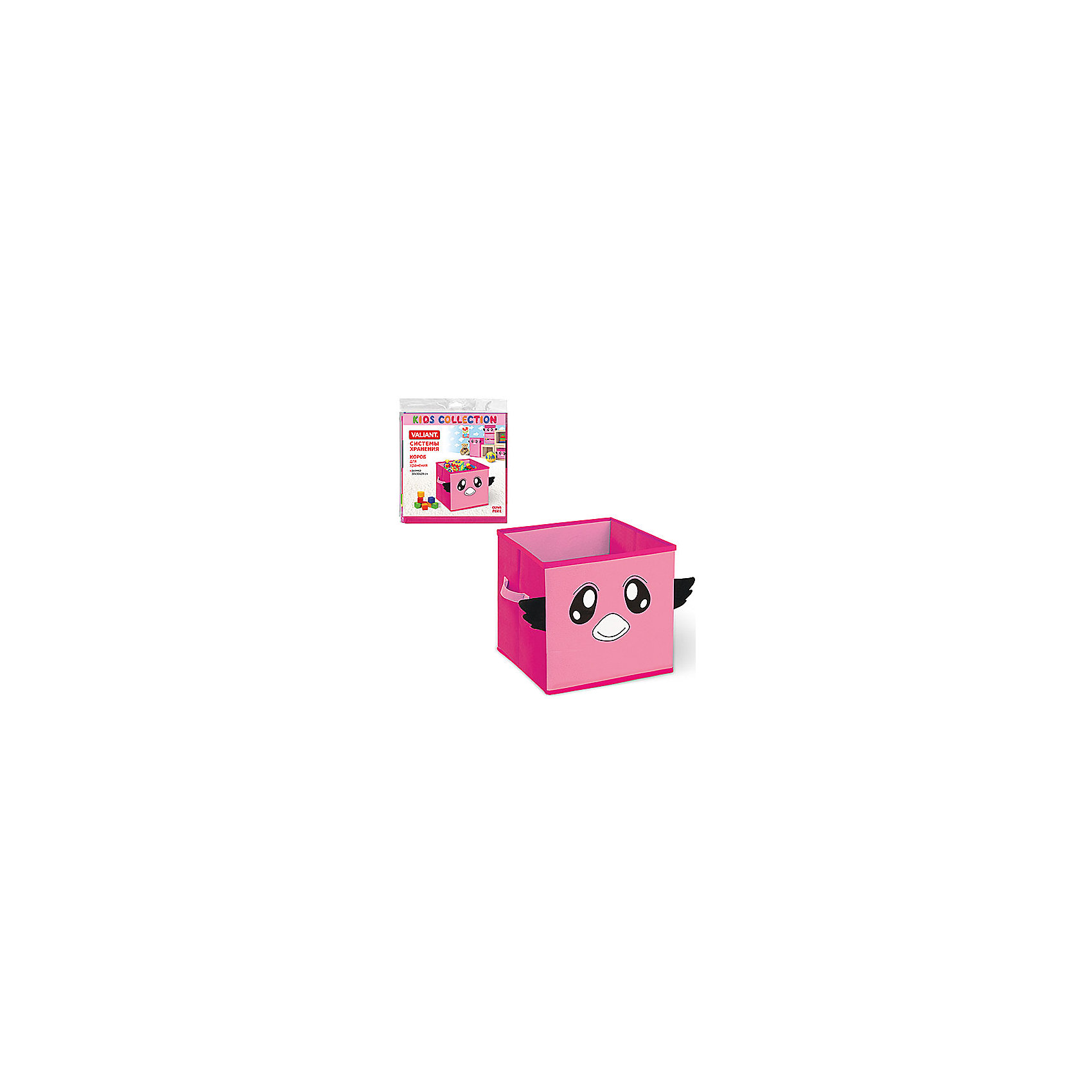 VALIANT Розовый короб для хранения 30*30*29 см купить экран короб в спб адреса