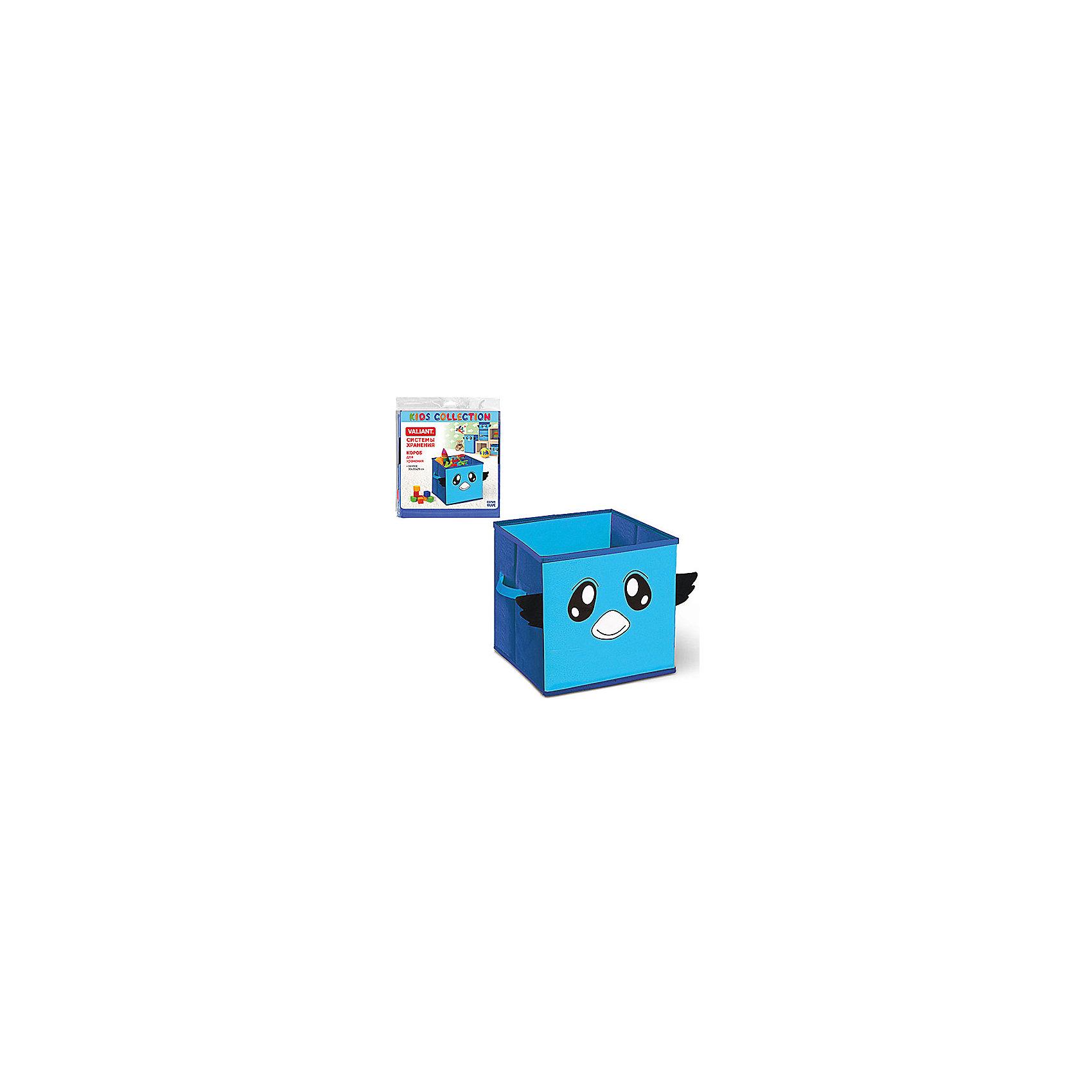 Голубой короб для хранения 30*30*29 см