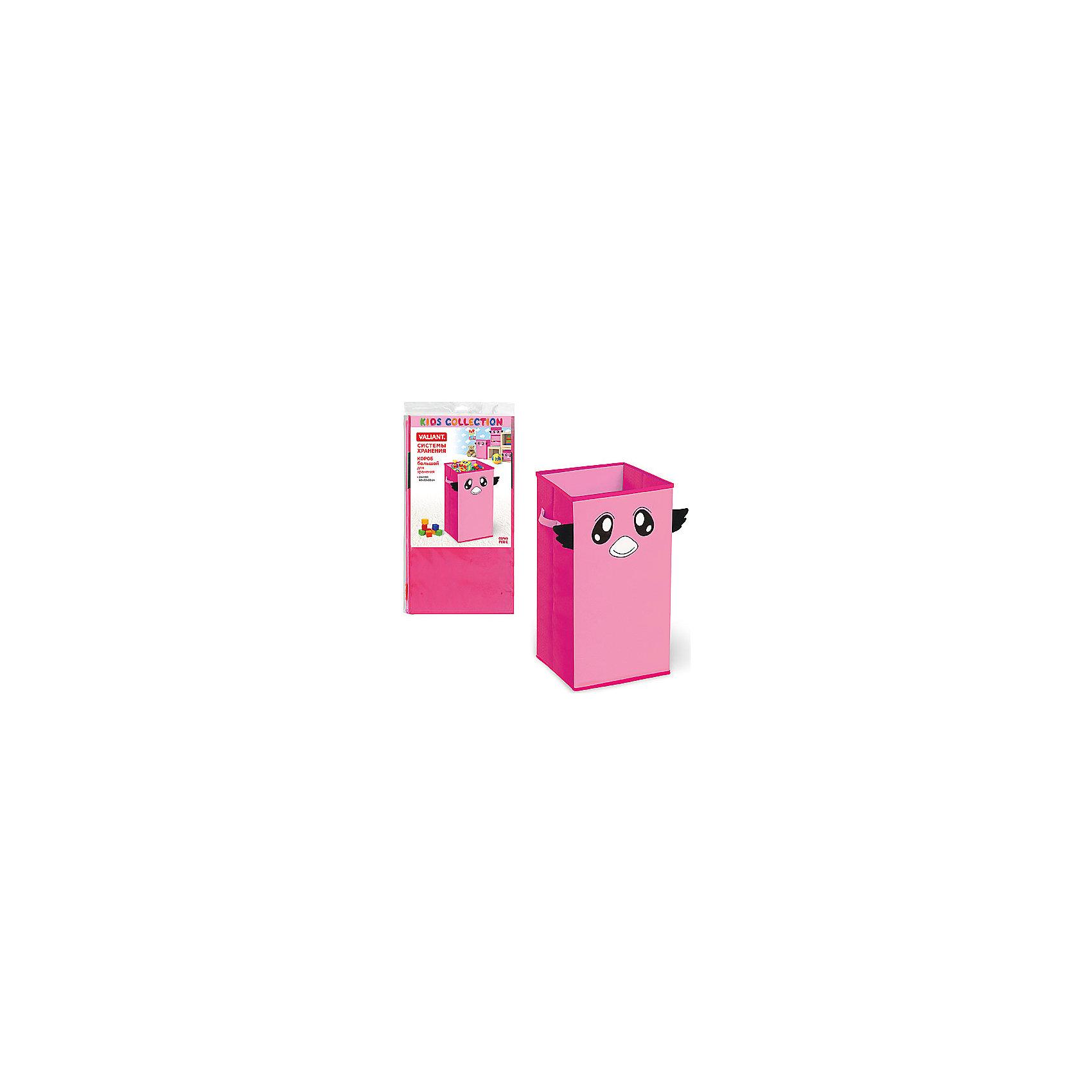 VALIANT Розовый короб для хранения 60*30*30 см купить экран короб в спб адреса