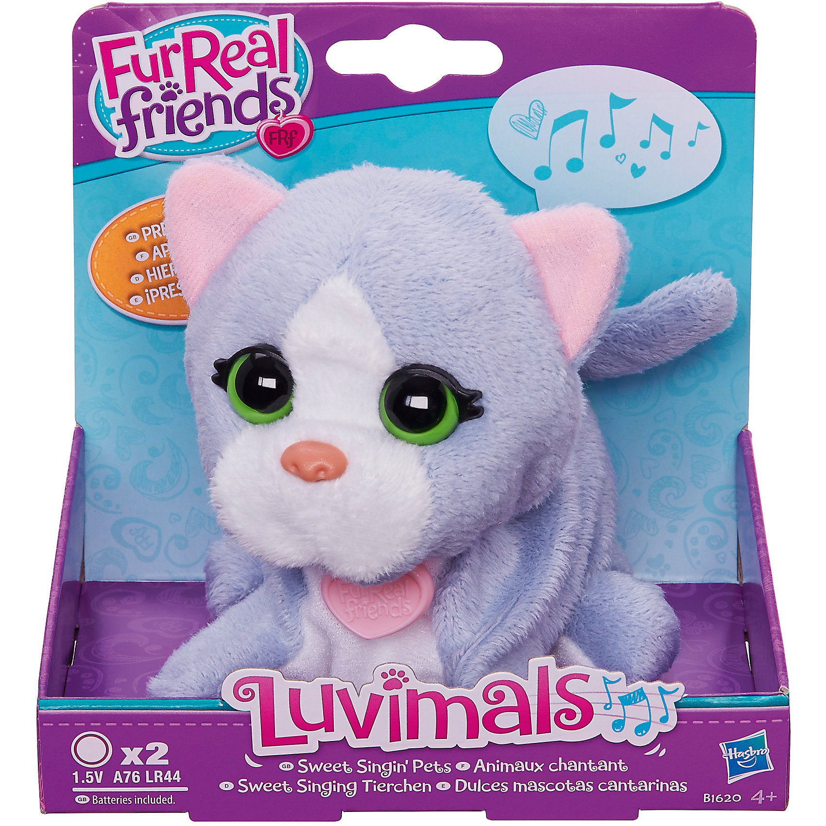 ������ �������, FurReal Friends, Hasbro, �1620/B0698