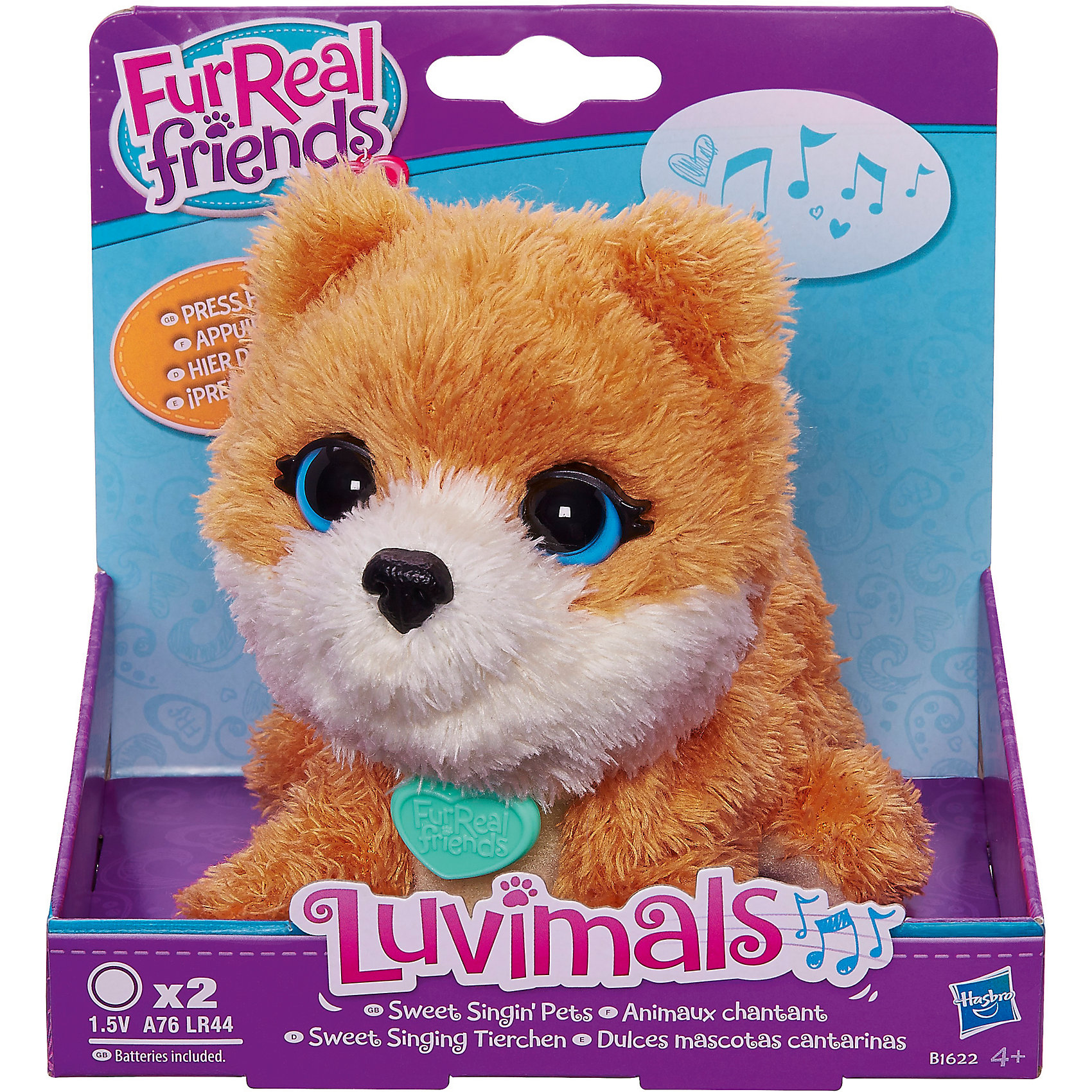 ������ �������, FurReal Friends, Hasbro, �1622/B0698