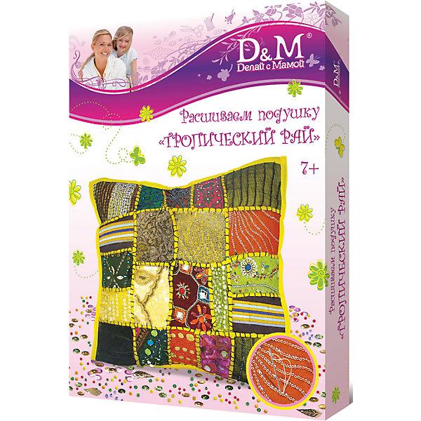 Набор для вышивания подушки Тропический райШитьё<br>Набор для вышивания подушки Тропический рай - это отличный подарок для маленьких рукодельниц!<br>Набор для вышивания подушки Тропический рай предлагает создать замечательную наволочку на подушку, используя технику пэчворк и индийскую вышивку бисером по ткани. Разноцветные лоскутки ткани (в набор НЕ входят) пришиваются на наволочку, а затем расшиваются разноцветным бисером, сверкающими пайетками. Декоративным шнуром можно сделать окантовку наволочки или расшить по границам квадратных лоскутков, чтобы спрятать швы. Подушка в расшитой своими руками наволочке украсит любой интерьер, придав ему неповторимый стиль.<br><br>Дополнительная информация:<br><br>- В наборе: наволочка 40х40 см.; 8 пакетиков с пайетками и бисером; шнур, подробная инструкция<br>- Размер упаковки: 250x180x30 мм.<br>- Вес: 182 гр.<br><br>Набор для вышивания подушки Тропический рай можно купить в нашем интернет-магазине.<br>Ширина мм: 180; Глубина мм: 40; Высота мм: 250; Вес г: 208; Возраст от месяцев: 84; Возраст до месяцев: 2147483647; Пол: Женский; Возраст: Детский; SKU: 4564007;