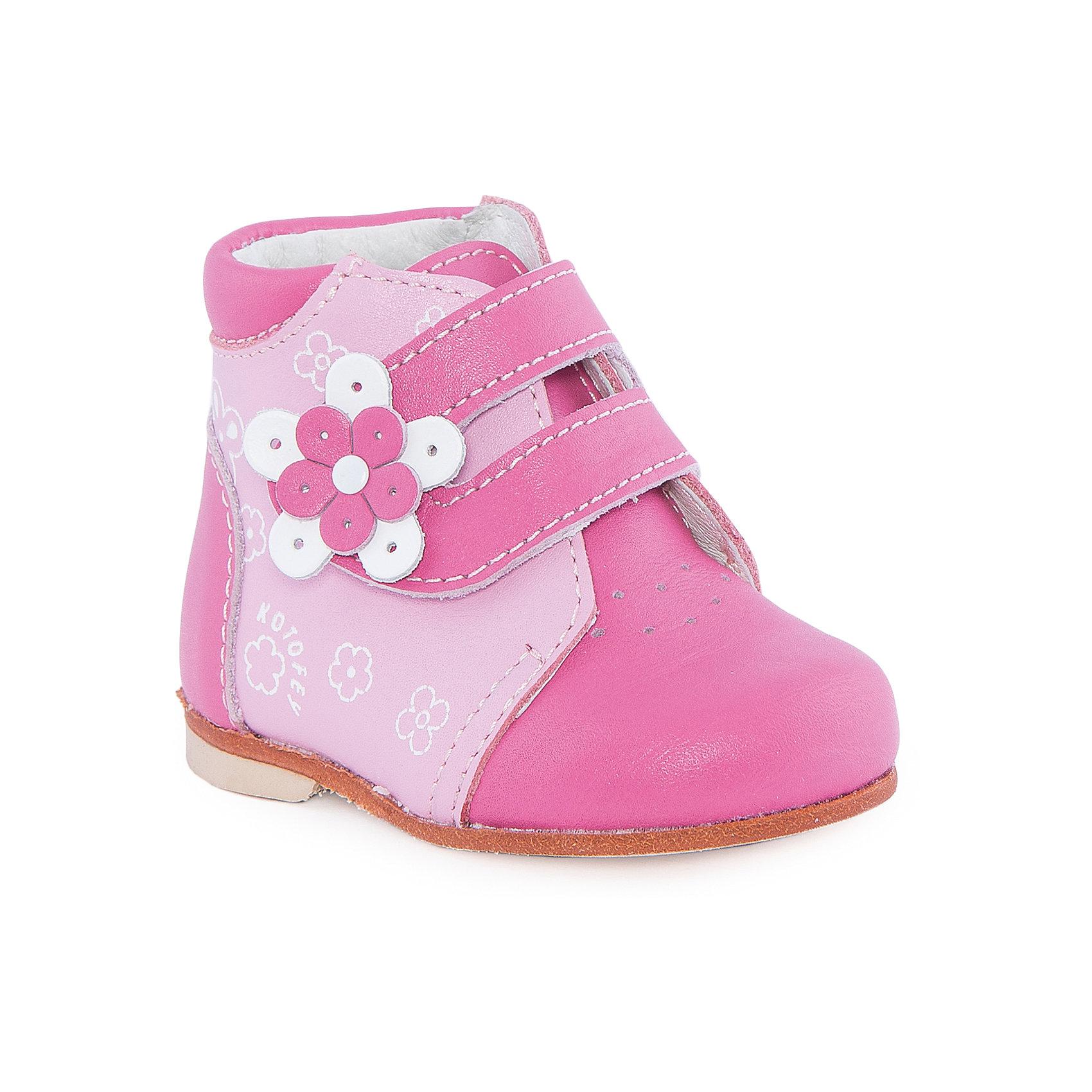 Ботинки для девочки КотофейБотинки для девочки от известного российского бренда Котофей <br><br>Красивые и удобные ботинки изготовлены из натуральной кожи, выполнены в розовом цвете. <br>Верх сделан из материала, обеспечивающего воздухопроницаемость и вентиляцию ноги. Специальная подошва позволяет избегать скольжения практически на любой поверхности.<br><br>Особенности модели:<br><br>- цвет: розовый;<br>- устойчивая подошва;<br>- декорированы цветком из кожи, принтом и перфорацией;<br>- застежка: липучка;<br>- вид крепления обуви: клеевой;<br>- анатомическая стелька;<br>- качественные материалы;<br>- модный дизайн.<br><br>Дополнительная информация:<br><br>Температурный режим: от +15° до +25°С.<br><br>Состав: <br><br>верх - натуральная кожа;<br>подкладка - натуральная кожа;<br>подошва - натуральная кожа.<br><br>Ботинки для девочки Котофей можно купить в нашем магазине.<br><br>Ширина мм: 262<br>Глубина мм: 176<br>Высота мм: 97<br>Вес г: 427<br>Цвет: розовый<br>Возраст от месяцев: 6<br>Возраст до месяцев: 9<br>Пол: Женский<br>Возраст: Детский<br>Размер: 19,21,20,18<br>SKU: 4565589