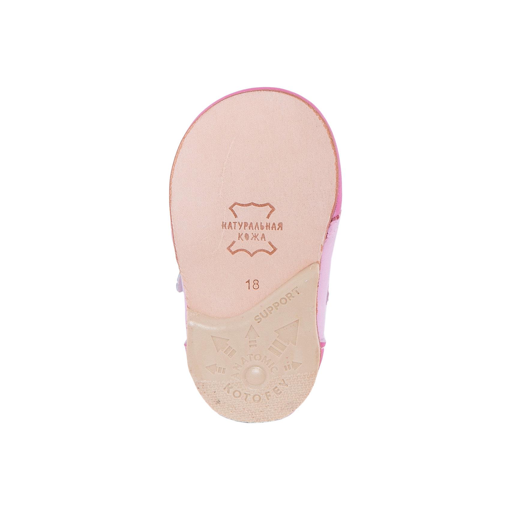 Ботинки для девочки Котофей от myToys