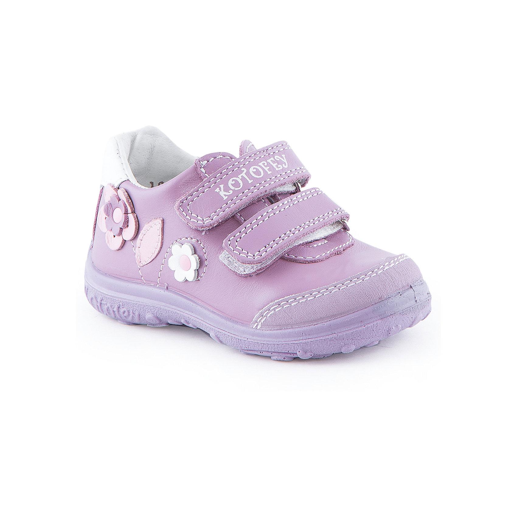 Полуботинки для девочки КотофейПолуботинки для девочки от известного российского бренда Котофей<br><br>Модные ботинки помогут защитить детские ножки от сырости и холода. Они легко надеваются, комфортно садятся по ноге. <br>Изделия украшены аппликацией. На липучке - бренд производителя.<br><br>Особенности модели:<br><br>- цвет - сиреневый;<br>- декорированы аппликацией;<br>- верх – натуральная кожа;<br>- комфортная колодка;<br>- подкладка из кожи;<br>- вид крепления – литьевой;<br>- защита пальцев;<br>- амортизирующая устойчивая подошва;<br>- застежка - липучки.<br><br>Дополнительная информация:<br><br>Температурный режим:<br><br>от +10° С до +20° С<br><br>Состав:<br>верх – натуральная кожа;<br>подкладка - натуральная кожа;<br>подошва - ПУ.<br><br>Полуботинки для девочки Котофей можно купить в нашем магазине.<br><br>Ширина мм: 262<br>Глубина мм: 176<br>Высота мм: 97<br>Вес г: 427<br>Цвет: фиолетовый<br>Возраст от месяцев: 15<br>Возраст до месяцев: 18<br>Пол: Женский<br>Возраст: Детский<br>Размер: 22,21,23,24<br>SKU: 4565599