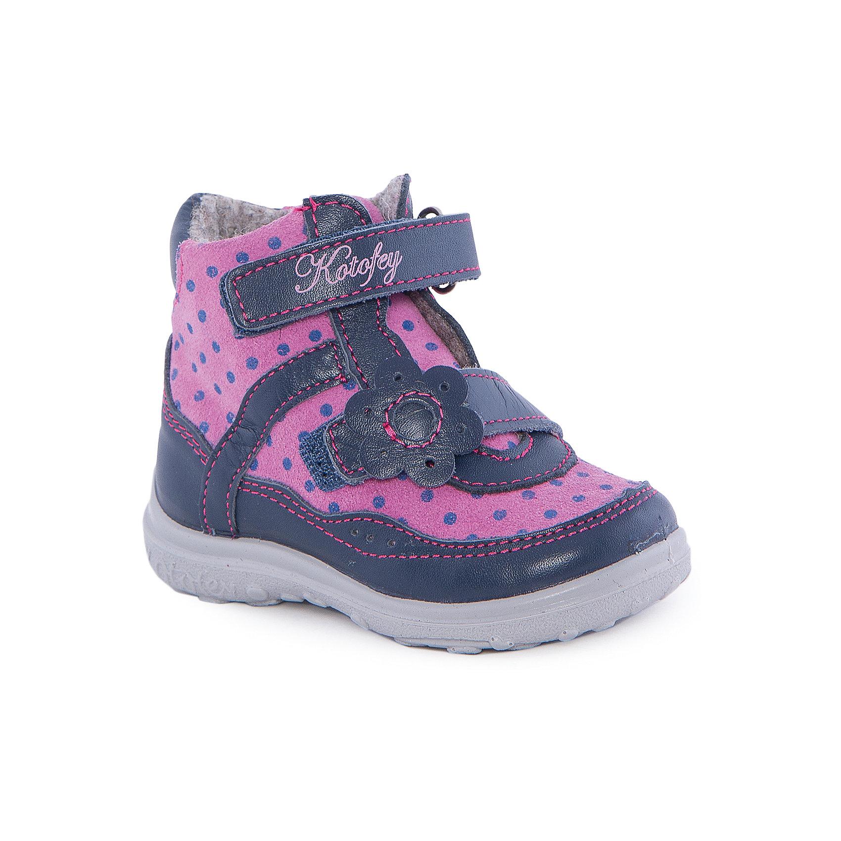 Ботинки для девочки КотофейБотинки для девочки от известного российского бренда Котофей <br><br>Стильные ботинки изготовлены из натуральной кожи, выполнены в красивой расцветке. <br>Верх сделан из материала, обеспечивающего ногам комфорт. Толстая рифленая подошва позволяет избегать скольжения практически на любой поверхности.<br><br>Особенности модели:<br><br>- цвет: синий, розовый;<br>- устойчивая подошва;<br>- декорированы перфорацией, принтом и аппликацией;<br>- застежка: липучка;<br>- вид крепления обуви: литьевой;<br>- анатомическая стелька;<br>- качественные материалы;<br>- защита пальцев и пятки;<br>- модный дизайн.<br><br>Дополнительная информация:<br><br>Температурный режим: от 0° до +15°С.<br><br>Состав: <br><br>верх - натуральная кожа;<br>подкладка - байка;<br>подошва - ПУ.<br><br>Ботинки для девочки Котофей можно купить в нашем магазине.<br><br>Ширина мм: 262<br>Глубина мм: 176<br>Высота мм: 97<br>Вес г: 427<br>Цвет: синий<br>Возраст от месяцев: 12<br>Возраст до месяцев: 15<br>Пол: Женский<br>Возраст: Детский<br>Размер: 21,20,23,24,22<br>SKU: 4565610
