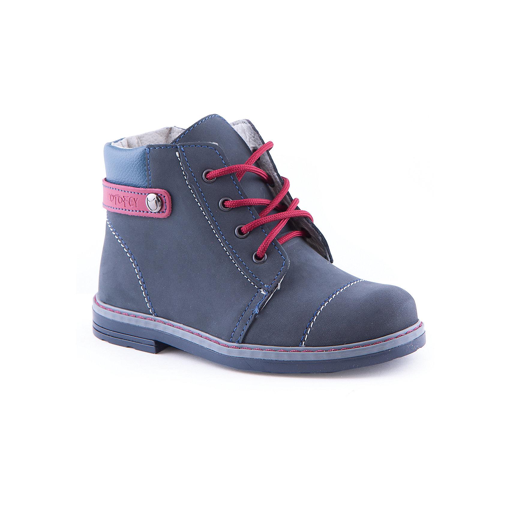 Ботинки для мальчика КотофейБотинки для мальчика от известного российского бренда Котофей<br><br>Модные ботинки помогут защитить детские ножки от сырости и холода осенью или весной. Они легко надеваются, комфортно садятся по ноге. <br>Изделия украшены яркой красной шнуровкой, помимо нее, на ботинках есть удобная боковая молния.<br><br>Особенности модели:<br><br>- цвет - синий;<br>- молния сбоку;<br>- замшевая фактура;<br>- натуральная кожа;<br>- комфортная колодка;<br>- вид крепления – клеевой;<br>- защита пятки;<br>- амортизирующая устойчивая подошва;<br>- шнуровка.<br><br>Дополнительная информация:<br><br>Температурный режим:<br><br>от +5° С до +15° С<br><br>Состав:<br>верх – натуральная кожа;<br>подкладка - натуральная кожа;<br>подошва - ТЭП.<br><br>Ботинки для мальчика Котофей можно купить в нашем магазине.<br><br>Ширина мм: 262<br>Глубина мм: 176<br>Высота мм: 97<br>Вес г: 427<br>Цвет: синий<br>Возраст от месяцев: 72<br>Возраст до месяцев: 84<br>Пол: Мужской<br>Возраст: Детский<br>Размер: 30,28,27,29,31<br>SKU: 4565685