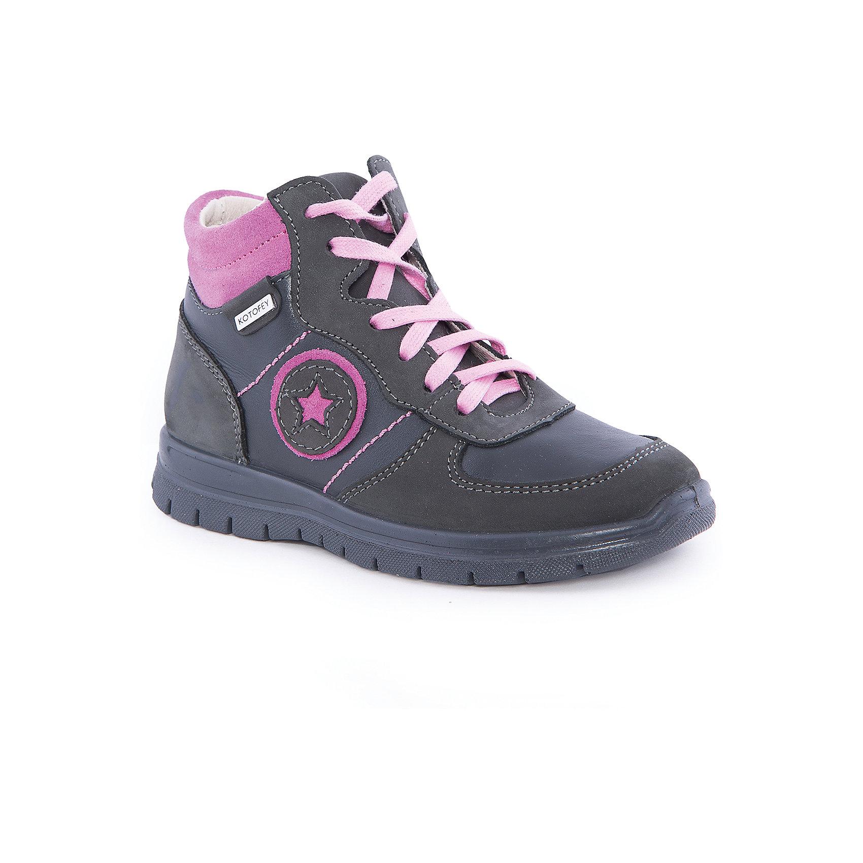 Ботинки для девочки КотофейБотинки для девочки от известного российского бренда Котофей <br><br>Стильные замшевые ботинки изготовлены из натуральной кожи, выполнены в универсальном сером цвете. <br>Верх сделан из материала, обеспечивающего ногам комфорт. Толстая рифленая подошва позволяет избегать скольжения практически на любой поверхности.<br><br>Особенности модели:<br><br>- цвет: серый;<br>- устойчивая подошва;<br>- декорированы розовыми элементами и аппликацией;<br>- застежка: шнуровка, молния;<br>- вид крепления обуви: литьевой;<br>- анатомическая стелька;<br>- качественные материалы;<br>- защита пальцев и пятки;<br>- модный дизайн.<br><br><br>Дополнительная информация:<br><br>Температурный режим: от 0° до +15°С.<br><br>Состав: <br><br>верх - натуральная кожа;<br>подкладка - кожа;<br>подошва - ПУ.<br><br>Ботинки для девочки Котофей можно купить в нашем магазине.<br><br>Ширина мм: 262<br>Глубина мм: 176<br>Высота мм: 97<br>Вес г: 427<br>Цвет: серый<br>Возраст от месяцев: 84<br>Возраст до месяцев: 96<br>Пол: Женский<br>Возраст: Детский<br>Размер: 31,32,35,34,33<br>SKU: 4565728