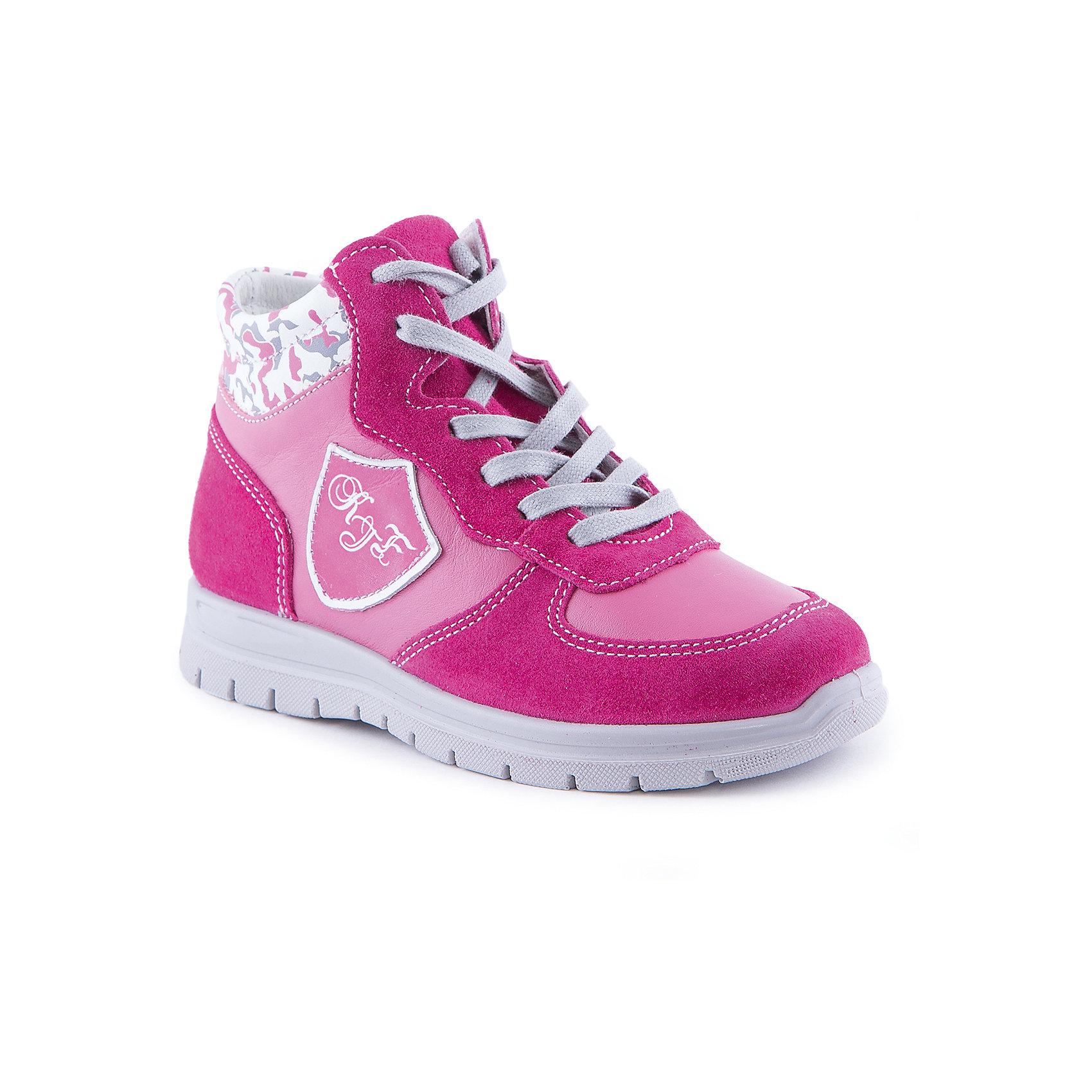 Ботинки для девочки КотофейБотинки для девочки от известного российского бренда Котофей<br><br>Модные яркие ботинки на байке помогут защитить детские ножки от сырости и холода. Они легко надеваются, комфортно садятся по ноге. <br>Изделия украшены вставкой с принтом, она плотно прилегает к ноге и обеспечивает дополнительное  утепление. Помимо яркой шнуровки, на ботинках есть удобная боковая молния.<br><br>Особенности модели:<br><br>- цвет - фуксия;<br>- молния сбоку;<br>- яркая вставка;<br>- верх – натуральная кожа;<br>- комфортная колодка;<br>- подкладка из кожи;<br>- вид крепления – литьевой;<br>- защита пятки и пальцев;<br>- амортизирующая устойчивая подошва;<br>- шнуровка.<br><br>Дополнительная информация:<br><br>Температурный режим:<br><br>от +5° С до +20° С<br><br>Состав:<br>верх – натуральная кожа;<br>подкладка - натуральная кожа;<br>подошва - ПУ.<br><br>Ботинки для девочки Котофей можно купить в нашем магазине.<br><br>Ширина мм: 262<br>Глубина мм: 176<br>Высота мм: 97<br>Вес г: 427<br>Цвет: фуксия<br>Возраст от месяцев: 132<br>Возраст до месяцев: 144<br>Пол: Женский<br>Возраст: Детский<br>Размер: 31,34,33,35,32<br>SKU: 4565734