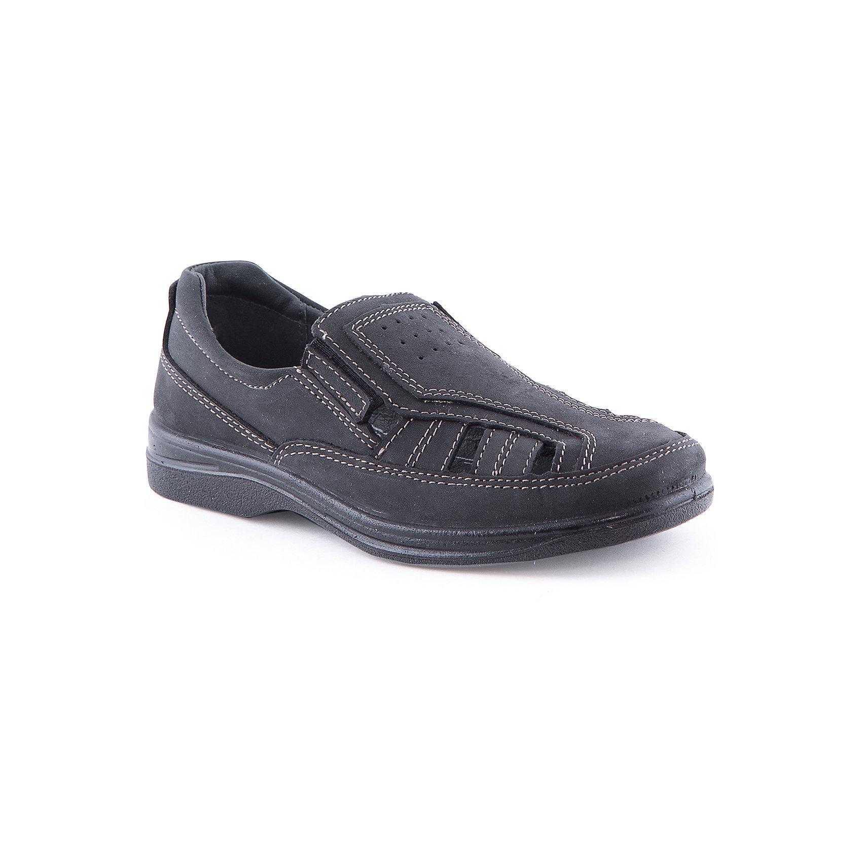 Туфли для мальчика КотофейОбувь<br>Полуботинки для мальчика от известного российского бренда Котофей<br><br>Удобные школьные полуботинки можно носить и летом, и в начале осени. Они легко надеваются, комфортно садятся по ноге. <br>Изделия позволяют ноге дышать, обеспечивают комфорт. Их можно носить как с брюками, так и с джинсами.<br><br>Особенности модели:<br><br>- цвет - черный;<br>- перфорация;<br>- контрастная прострочка;<br>- натуральная кожа;<br>- комфортная колодка;<br>- вид крепления – литьевой;<br>- защита пятки и пальцев;<br>- амортизирующая устойчивая подошва;<br>- без застежки.<br><br>Дополнительная информация:<br><br>Температурный режим:<br><br>от +10° С до +25° С<br><br>Состав:<br>верх – натуральная кожа;<br>подкладка - натуральная кожа;<br>подошва - ПУ.<br><br>Полуботинки для мальчика Котофей можно купить в нашем магазине.<br><br>Ширина мм: 262<br>Глубина мм: 176<br>Высота мм: 97<br>Вес г: 427<br>Цвет: черный<br>Возраст от месяцев: 156<br>Возраст до месяцев: 168<br>Пол: Мужской<br>Возраст: Детский<br>Размер: 31,34,39,38,36,35,33,37,32<br>SKU: 4565740